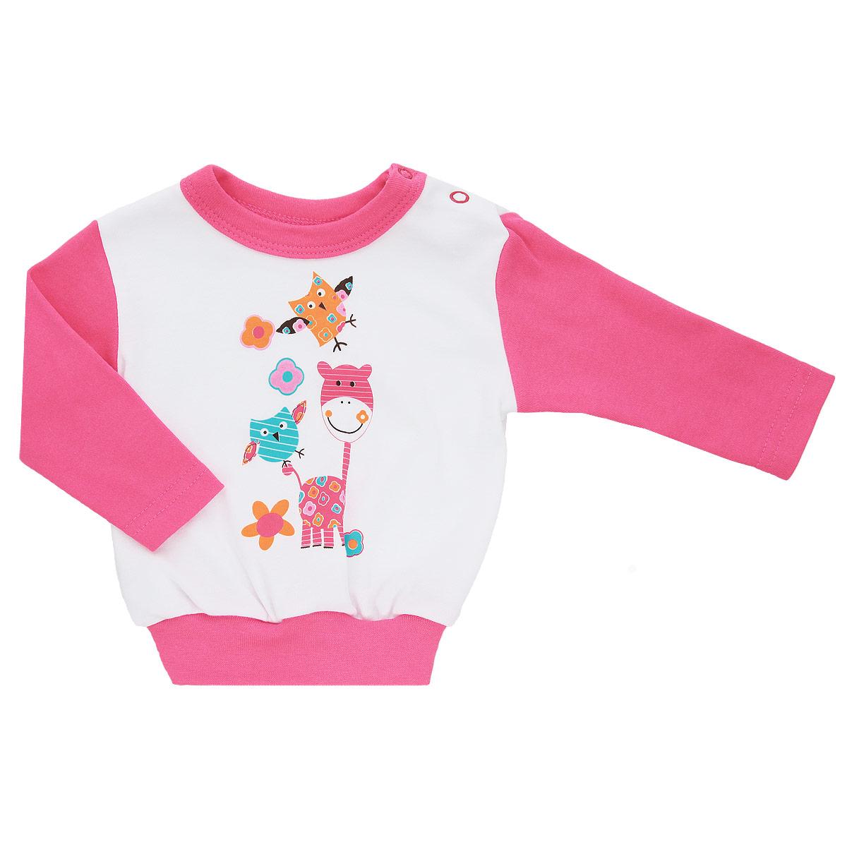 Кофточка для девочки КотМарКот, цвет: ярко-розовый, белый. 3741. Размер 623741Кофточка для новорожденной девочки КотМарКот послужит идеальным дополнением к гардеробу вашей малышки, обеспечивая ей наибольший комфорт. Кофточка с длинными рукавами и круглым вырезом горловины изготовлена из натурального хлопка - интерлока, благодаря чему она необычайно мягкая и легкая, не раздражает нежную кожу ребенка и хорошо вентилируется, а эластичные швы приятны телу младенца и не препятствуют его движениям. Удобные застежки-кнопки по плечу помогают легко переодеть младенца. Понизу проходит широкая трикотажная резинка. Спереди модель оформлена оригинальным ненавязчивым принтом с изображением жирафика и птичек. Кофточка полностью соответствует особенностям жизни ребенка в ранний период, не стесняя и не ограничивая его в движениях. В ней ваша малышка всегда будет в центре внимания.