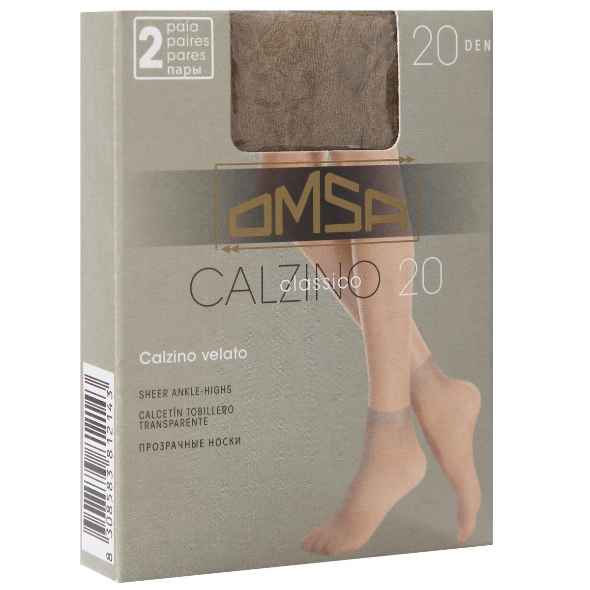 Носки женские Omsa Classico 20. Daino (темно-коричневый), 2 пары. Размер универсальный056 Classico 20Прозрачные женские носки Omsa Classico с комфортной резинкой и невидимым мыском. В комплект входят 2 пары.Плотность: 20 den.