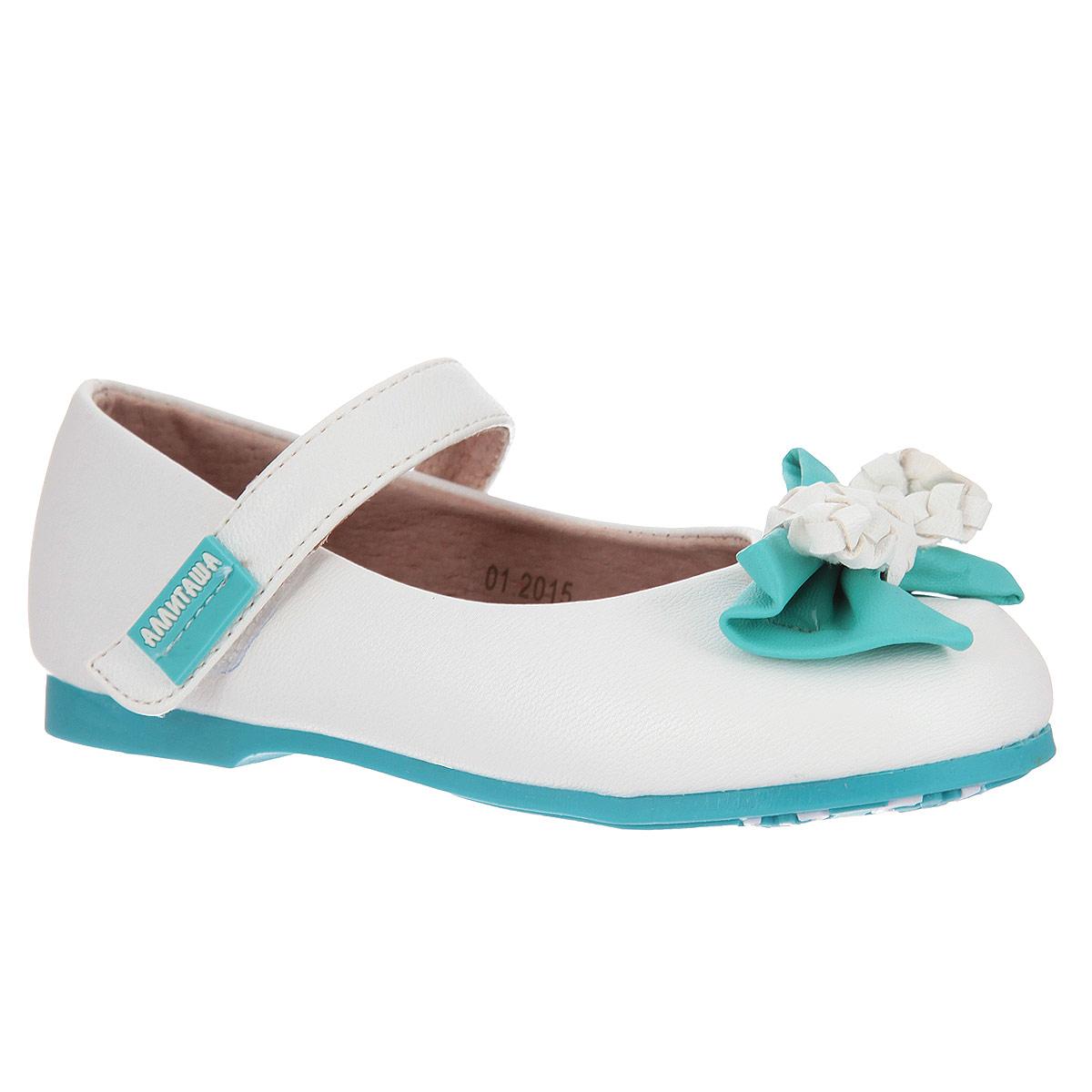 Туфли для девочки Аллигаша, цвет: белый, бирюзовый. 000350301. Размер 22000350301Удобные и стильные туфли Аллигаша очаруют вашу маленькую принцессу с первого взгляда!Оригинальный и яркий дизайн дополнен красивой фурнитурой. Верх модели выполнен из мягкой искусственной кожи, разработанной по последним технологиям, позволяет туфелькам совмещать в себе комфорт и износоустойчивость. Стелька с супинатором и подкладка изготовлены из натуральной кожи, благодаря чему обувь дышит, что обеспечивает идеальный микроклимат. Усиленная задняя пяточная часть соответствует всем рекомендациям ортопедов. Анатомическая стелька обеспечивает правильное формирование детской стопы. Для удобства обувания и надежной фиксации стопы на подъеме имеется ремешок на липучке. Подошва, изготовленная из полиуретана, не скользит и обеспечивает хорошее сцепление с поверхностью.Мыс туфель украшен милым кожаным бантиком контрастного цвета.Чудесные туфли прекрасно дополнят любой наряд вашей модницы.