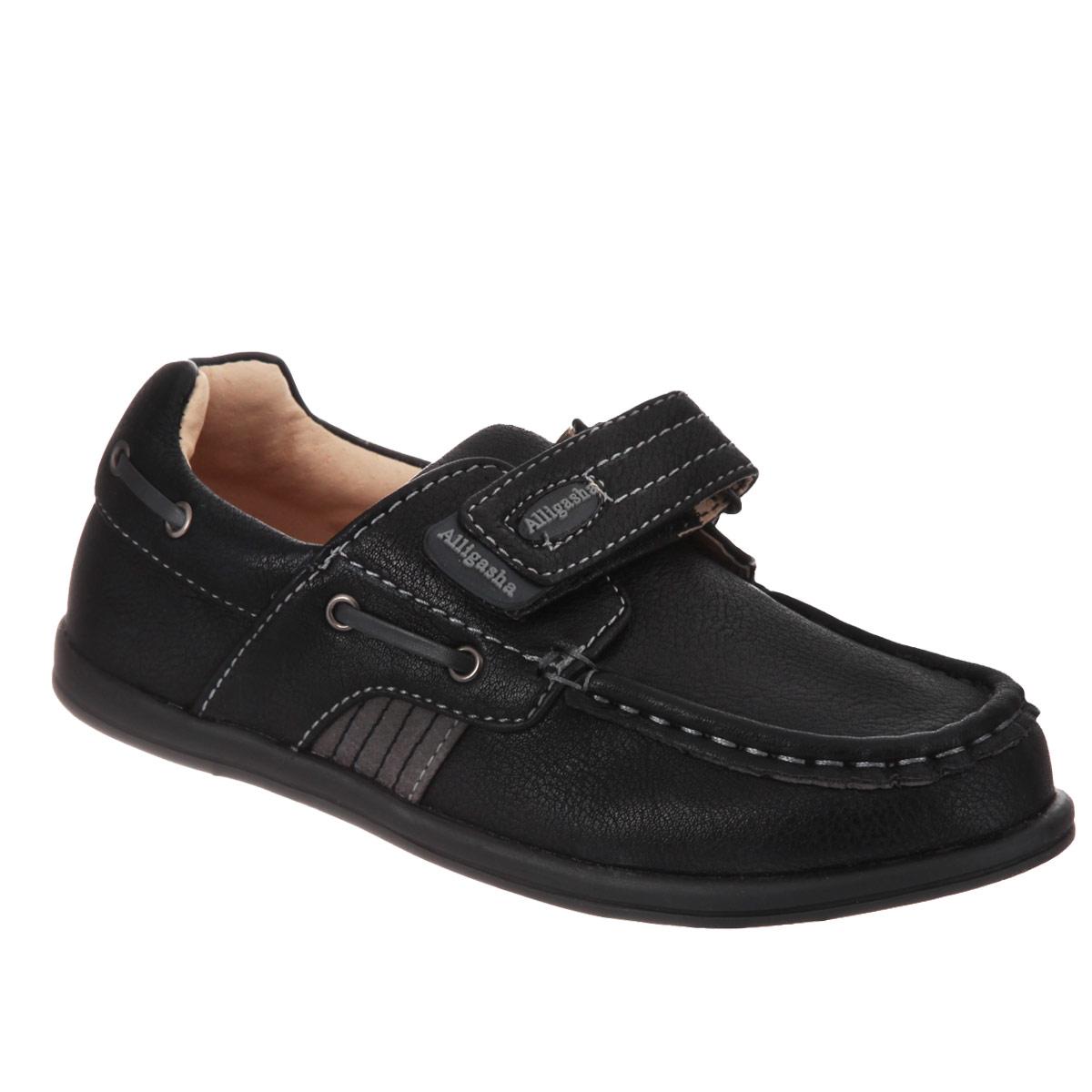 Мокасины для мальчика Аллигаша, цвет: черный. 13-324. Размер 2513-324Удобные и стильные мокасины для мальчика Аллигаша прекрасно подойдут вашему ребенку для активного отдыха и повседневной носки. Модель выполнена из мягкой искусственной кожи и оформлена декоративными швами. Застежка-липучка на подъеме надежно фиксирует обувь на ножке вашего малыша. Ремешок оформлен прорезиненной вставкой с названием бренда. Боковые стороны декорированы шнуровкой, пропущенной через фурнитуру.Стелька с супинатором и подкладка изготовлены из натуральной кожи, благодаря чему обувь дышит, обеспечивая идеальный микроклимат. Анатомическая стелька обеспечивает правильное формирование детской стопы. Рельефная подошва, изготовленная из термопластичной резины, не скользит и обеспечивает хорошее сцепление с поверхностью.В таких мокасинах ногам вашего непоседы будет комфортно и уютно!