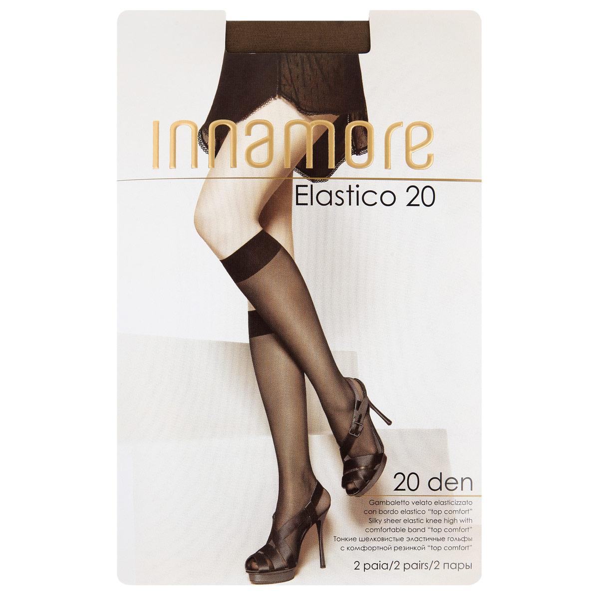 Гольфы женские Innamore Elastico 20, цвет: Daino (темно-коричневый), 2 пары. Размер универсальныйElastico 20 lycraТонкие шелковистые эластичные гольфы плотностью 20 ден, с комфортной резинкой Top comfort и прозрачным укрепленным мыском.