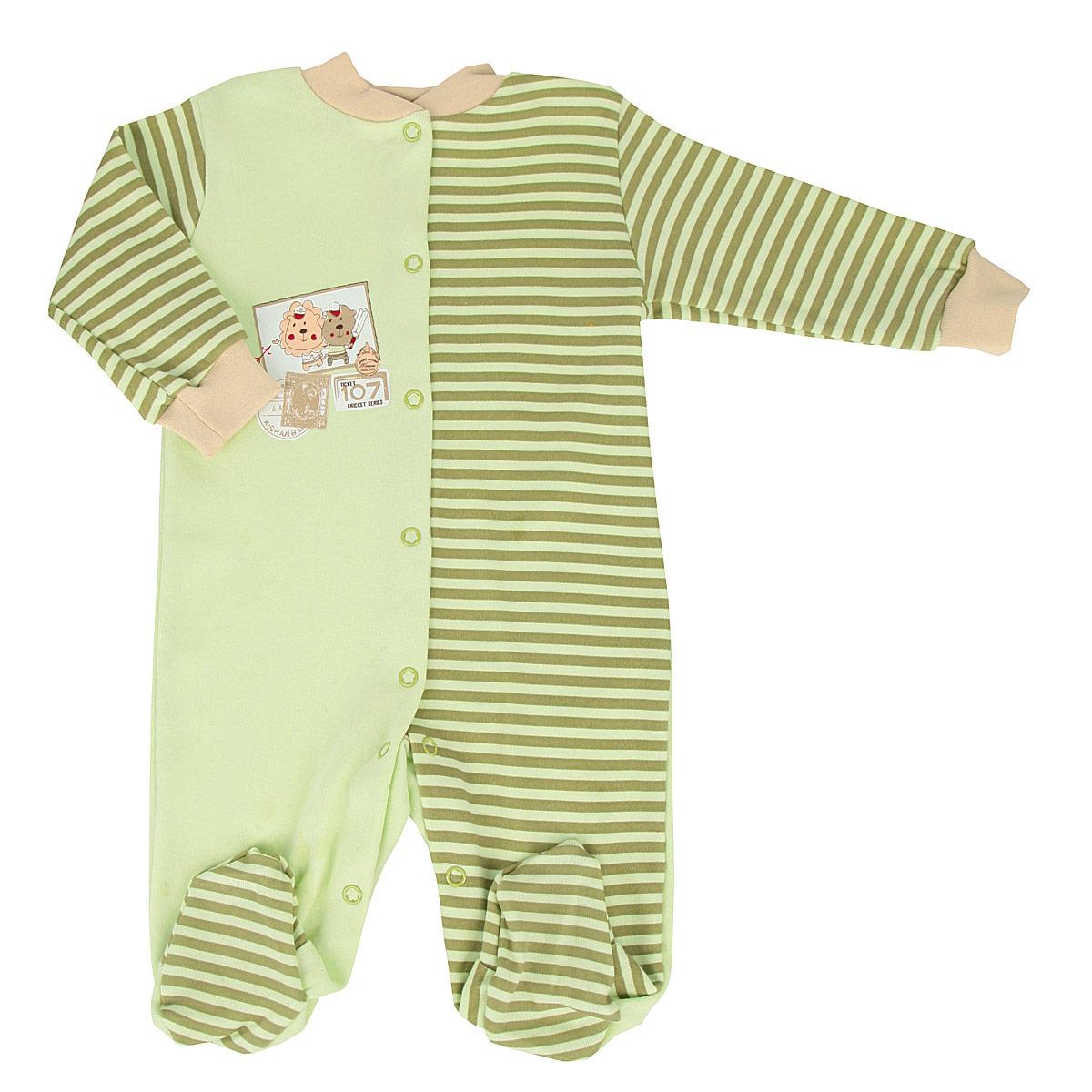 Комбинезон для мальчика КотМарКот, цвет: оливковый, светло-зеленый. 6283. Размер 62, 1-3 месяца6283Детский комбинезон для мальчика КотМарКот - очень удобный и практичный вид одежды для малышей. Комбинезон выполнен из натурального хлопка, благодаря чему он необычайно мягкий и приятный на ощупь, не раздражает нежную кожу ребенка, хорошо вентилируется, и не препятствует его движениям. Комбинезон с длинными рукавами и закрытыми ножками застегивается при помощи ряда кнопок спереди и по внутреннему шву штанин, что помогает легко переодеть младенца или сменить подгузник. Рукава дополнены широкими трикотажными манжетами, которые мягко обхватывают запястья.Комбинезон декорирован принтом в полоску и оформлен изображением почтовых марок с забавными зверюшками. С этим детским комбинезоном спинка и ножки вашего малыша всегда будут в тепле, он идеален для использования днем и незаменим ночью. Комбинезон полностью соответствует особенностям жизни младенца в ранний период, не стесняя и не ограничивая его в движениях!