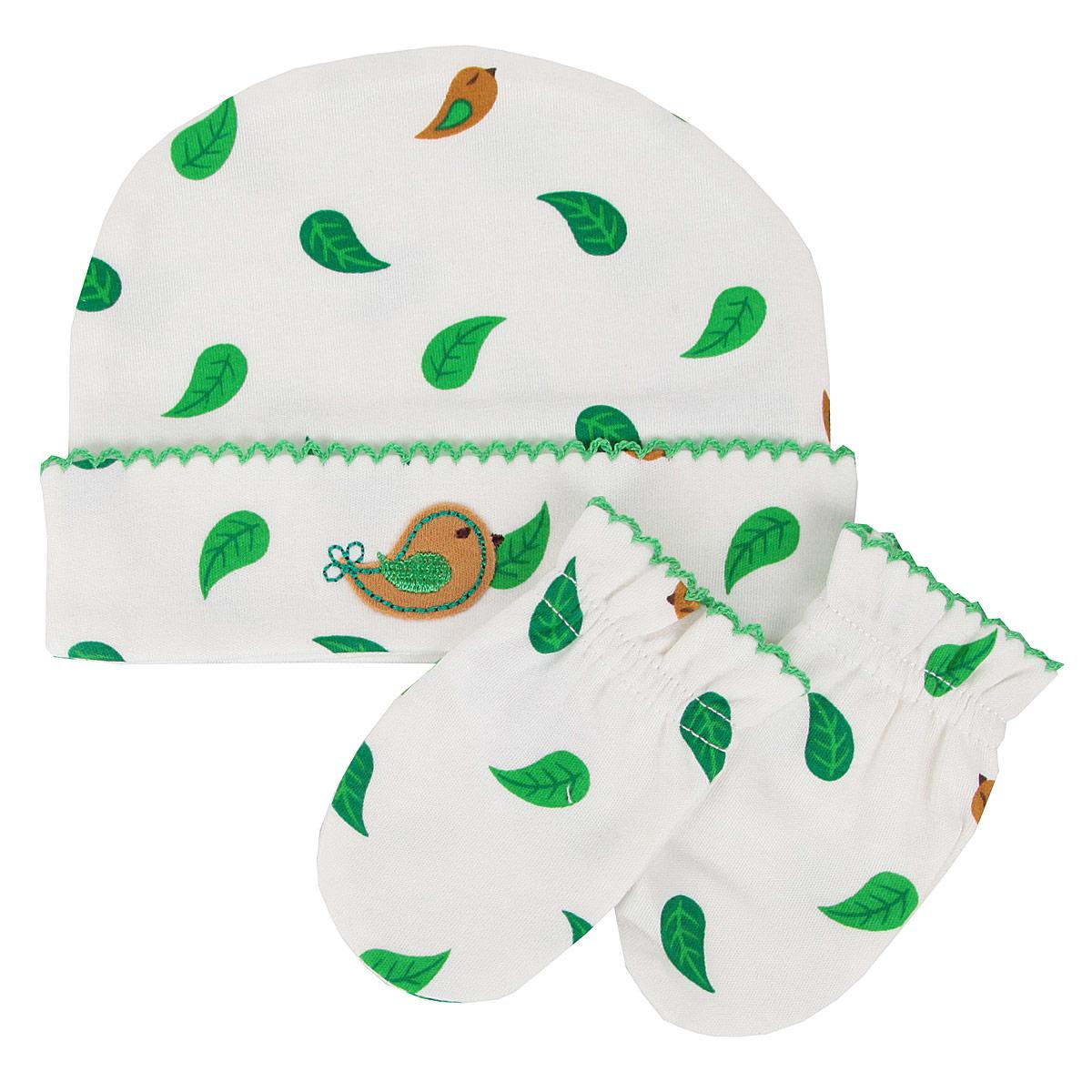 Комплект детский Babydays Птичка: шапочка, рукавички, цвет: белый, зеленый. bd20007. Размер Nb (48/58), 0-3 месяца0504-400 LNA_белый _48-58 см. (0-3, NB)Детский комплект Babydays Птичка, состоящий из шапочки и рукавичек, идеально подойдет для вашего крохи. Плотный трикотажный материал (210 г/м) из натурального хлопка делает изделия качественными, прочными и износостойкими. Ткань хорошо впитывает влагу и обеспечивает проникновение кислорода к телу малыша через одежду. Ткань не линяет, не теряет своей яркости после многочисленных стирок.Шапочка с отворотом оформлена принтом с изображением листочков и украшена ажурными петельками, а также аппликацией в виде птички. Рукавички обеспечат вашему младенцу комфорт во время сна и бодрствования, предохраняя его нежную кожу от расцарапывания. Рукавички присборены на эластичные резинки и украшены ажурными петельками. В таком комплекте ваш ребенок всегда будет в центре внимания.