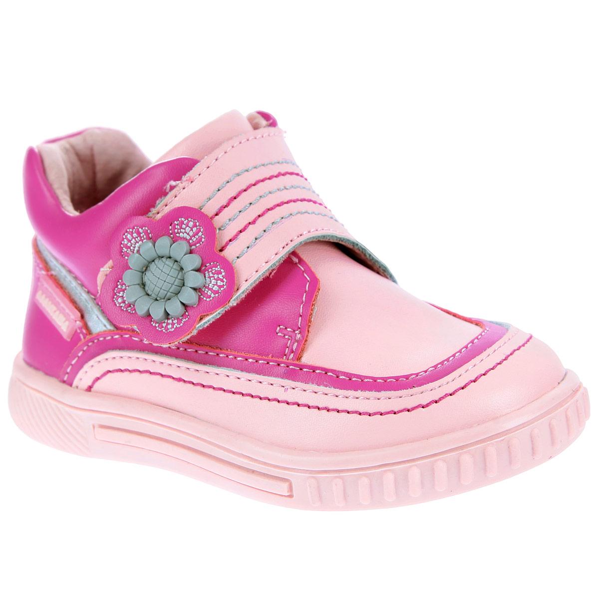 Ботинки для девочки Аллигаша, цвет: розовый. 193. Размер 25193Стильные ботинки оригинального дизайна покорят вашу девочку с первого взгляда! Модель выполнена из натуральной кожи и оформлена прострочками. Широкий хлястик с застежкой-липучкой надежно фиксирует ножку ребенка, а так же позволяет регулировать любой подъем. Хлястик оформлен декоративным цветком.Стелька из натуральной кожи - с супинатором, который обеспечивает правильное положение ноги ребенка при ходьбе, предотвращает плоскостопие. Перфорация на стельке позволяет ногам дышать. Гибкая прорезиненная подошва позволяет сгибаться детской стопе при ходьбе или беге анатомически правильно. Модные ботинки - незаменимая вещь в гардеробе каждого ребенка.