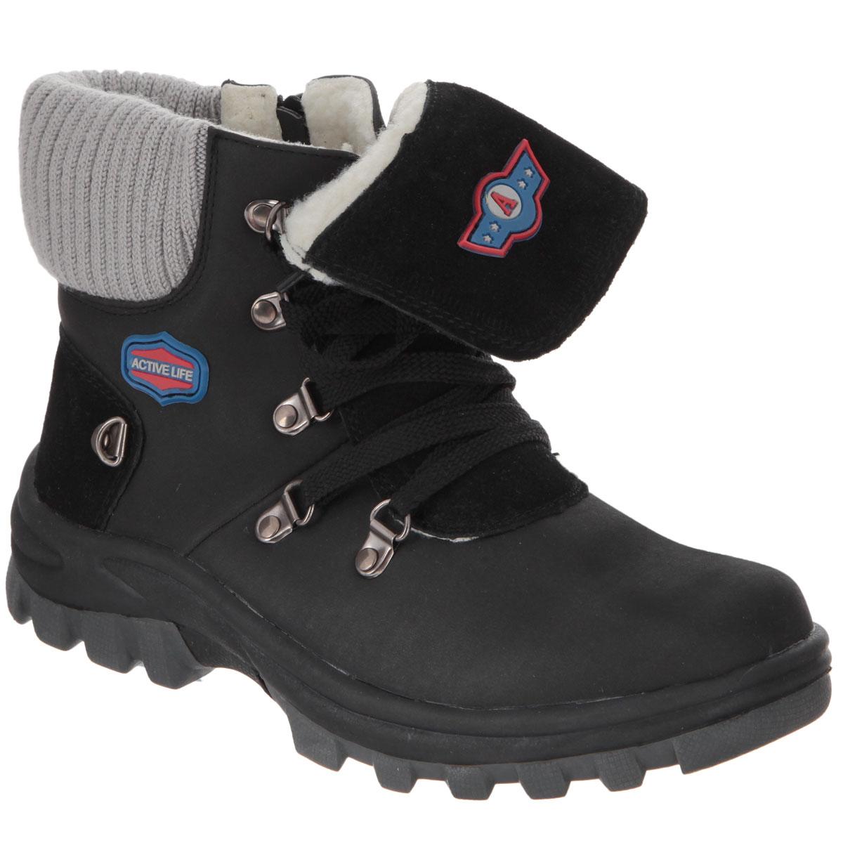 Ботинки для мальчика Аллигаша, цвет: черный, серый. 13-361. Размер 3413-361Замечательные детские ботинки для мальчика Аллигаша, изготовленные из современных материалов, идеальны не только для осенне-весеннего сезона, но и для морозных зимних дней. Они обеспечат удобство и комфорт ножкам вашего малыша. Верх выполнен из комбинации высококачественных искусственных материалов.Модель на высокой рифленой подошве с округлым мыском обеспечивает удобство и практичность на каждый день. Удобная пяточная часть укреплена жестким задником. Внутренняя отделка из натуральной шерсти согреет ноги в любое ненастье. Стелька также выполнена из натуральной шерсти. Функциональная застежка-молния сбоку и стильная шнуровка обеспечивают практичность и комфортную фиксацию модели на ноге. Рифленая прорезиненная подошва гарантирует естественное движение ноги и прекрасное сцепление на любой поверхности. Оформлена модель металлическими клепками, а также прорезиненными вставками. В таких ботиночках ножкам вашего ребенка всегда будет комфортно, уютно и тепло!