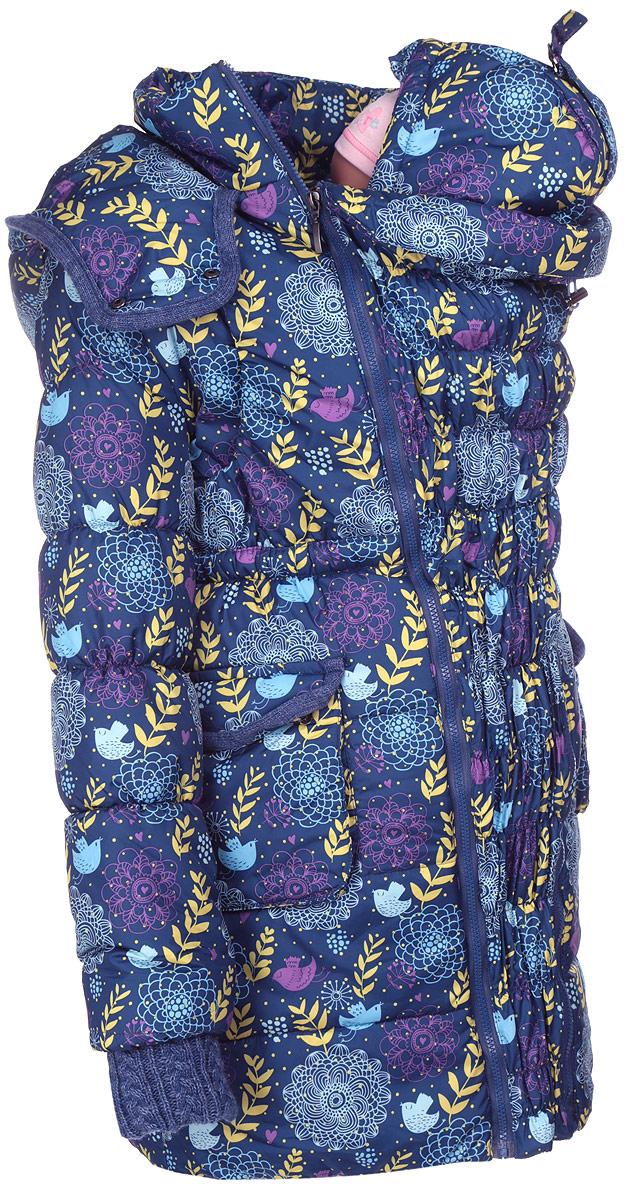 Слингокуртка Mums Era Герда, цвет: темно-синий, желтый. 9754. Размер L (50)9754Слингокуртка Герда легкая и комфортная - настоящая находка для активной слингомамы! Эту куртку можно носить во время беременности - специальная вставка с резиночками тянется и становится именно такой ширины, которая требуется вам прямо сейчас. Вставка полностью отстегивается. Без вставки куртка выглядит как самая обычная верхняя одежда.Куртка хороша для слингомамы - та же универсальная вставка сконструирована так, что носить малыша под курткой очень удобно и просто. Шея и горло мамы при этом закрыты (благодаря дополнительной системе застежек).Рукава изделия дополнены вязаными манжетами, препятствующими проникновению холодного воздуха. Капюшон и карманы выполнены с отделкой в тон манжетам. Капюшон для мамы на резинке с фиксаторами можно регулировать. По низу куртки вшита дополнительная резинка-утяжка с фиксатором.Куртка дополнена потайными нагрудными карманами, которые обеспечивают легкий доступ к малышу без расстегивания куртки. Также это возможность для малыша высунуть ручки наружу, опять же без расстегивания куртки. В комплект входит: вставка для беременности, простроченная резинками и дополнительная шапка-капюшон для ребенка, с регулировкой размера.Сама по себе куртка не держит ребенка, под курткой малыш обязательно должен находиться в слинге!