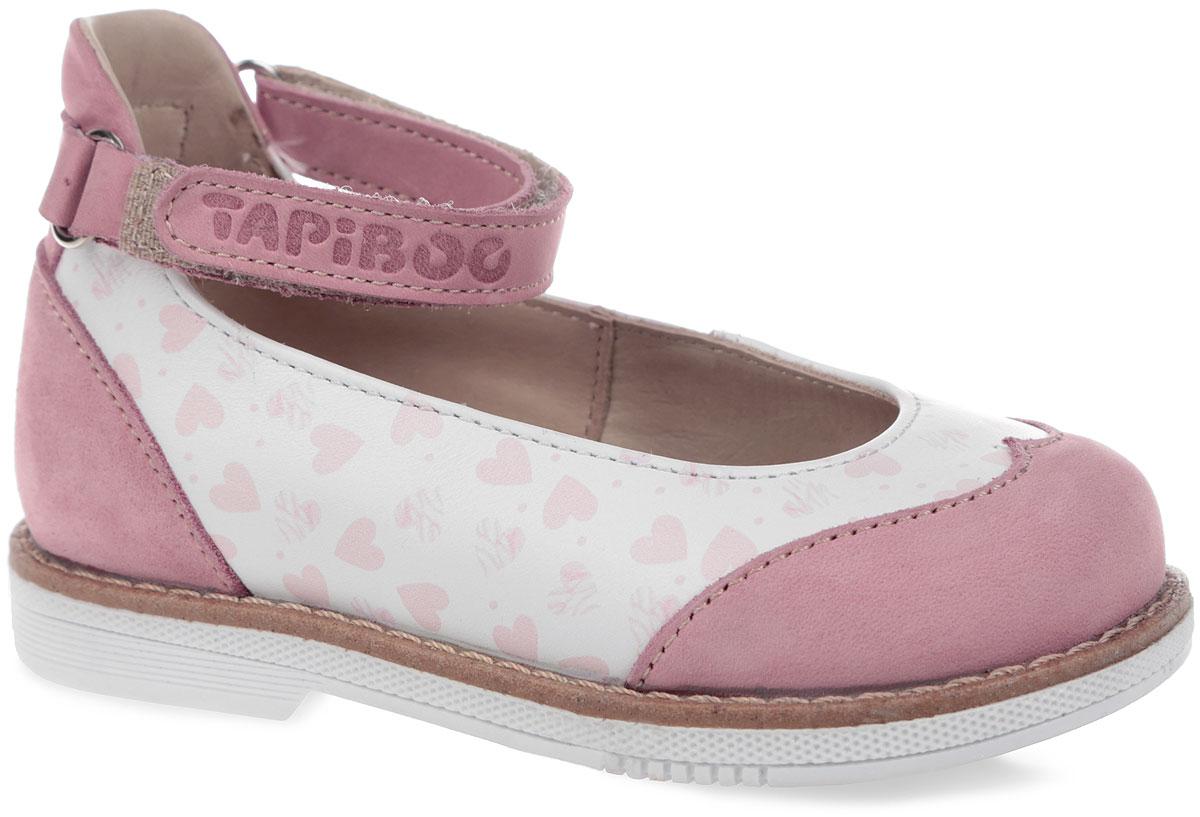 Туфли для девочки TapiBoo, цвет: сердечки, белый, розовый. FT-25001.15-OL05O.01. Размер 29FT-25001.15-OL05O.01Прелестные туфли от TapiBoo очаруют вашу девочку с первого взгляда! Модель выполнена из натуральной кожи со вставками из натурального нубука. Обувь оформлена принтом с изображением сердечек, вдоль ранта - крупной прострочкой, на ремешке - тиснением в виде названия бренда. Полужесткий закрытый задник и ремешок на застежке-липучке надежно фиксируют ножку ребенка, не давая ей смещаться из стороны в сторону и назад. Стелька из натуральной кожи дополнена супинатором с перфорацией, который обеспечивает правильное положение ноги ребенка при ходьбе, предотвращает плоскостопие. Ортопедический каблук Томаса укрепляет подошву под средней частью стопы и препятствует заваливанию детской стопы внутрь. Упругая подошва дополнена перекатами, позволяющими повторить естественное движение стопы при ходьбе для правильного распределения нагрузки на опорно-двигательный аппарат.Модные туфли поднимут настроение вам и вашей дочурке!