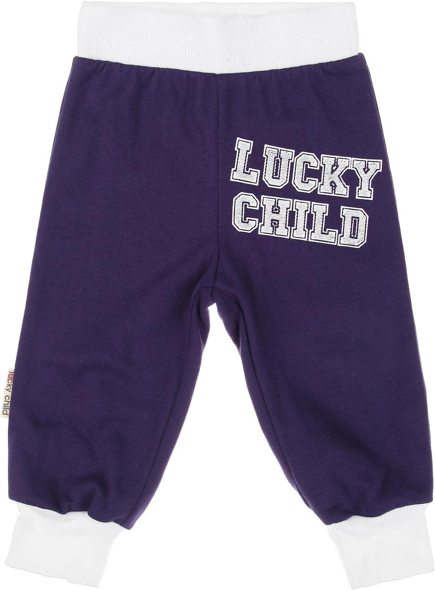 Брюки спортивные детские Lucky Child, цвет: фиолетовый, белый. 8-7. Размер 68/74, 3-6 месяцев8-7Детские спортивные брюки Lucky Child на широком поясе послужат идеальным дополнением к гардеробу вашего ребенка. Брюки, изготовленные из натурального хлопка, очень мягкие и приятные на ощупь, не сковывают движения и позволяют коже дышать, не раздражают нежную и чувствительную кожу ребенка, обеспечивая наибольший комфорт. Лицевая сторона изделия гладкая, изнаночная - с теплым мягким начесом.Утепленные брюки благодаря мягкому эластичному поясу не сдавливают животик ребенка и не сползают, обеспечивая ему наибольший комфорт. Снизу брючины дополнены широкими трикотажными манжетами, не пережимающими ножки. Модель оформлена принтовой надписью. В таких брючках ваш ребенок будет чувствовать себя уютно и комфортно, и всегда будет в центре внимания!