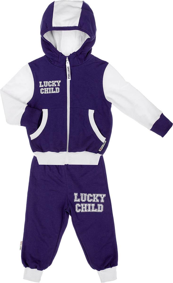 Спортивный костюм детский Lucky Child, цвет: фиолетовый, белый. 8-4. Размер 74/80, 6-9 месяцев8-4Утепленный спортивный костюм Lucky Child, состоящий из толстовки и брюк, идеально подойдет вашему ребенку и станет отличным дополнением к его гардеробу. Изготовленный из натурального хлопка, он очень мягкий и приятный на ощупь, не сковывает движения и позволяет коже дышать, не раздражает даже самую нежную и чувствительную кожу ребенка, обеспечивая наибольший комфорт. Лицевая сторона изделия гладкая, изнаночная - с теплым мягким начесом. Толстовка с капюшоном и длинными рукавами застегивается на пластиковую застежку-молнию. Капюшон с подкладкой контрастного цвета по краю дополнен трикотажной резинкой. Спереди предусмотрены два накладных кармашка. Понизу модель дополнена широкой трикотажной резинкой, а на рукавах имеются манжеты, не стягивающие запястья.Спортивные брюки на широком эластичном на поясе не сдавливают животик ребенка и не сползают. Снизу брючин предусмотрены широкие манжеты. Модель оформлена принтовыми надписями с названием бренда.В таком костюме ваш ребенок будет чувствовать себя комфортно, уютно и всегда будет в центре внимания.