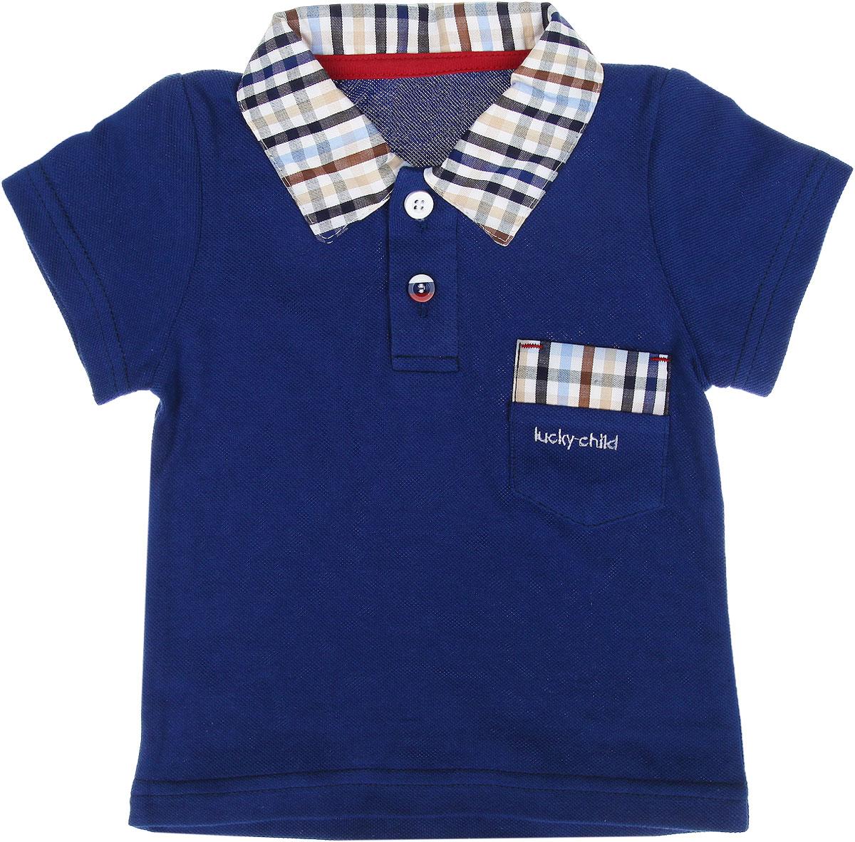 Поло для мальчика Lucky Child, цвет: темно-синий, бежевый. 40-50. Размер 68/7440-50Модная футболка-поло для мальчика Lucky Child идеально подойдет для вашего маленького мужчины. Изготовленная из натурального хлопка, она необычайно мягкая и приятная на ощупь, не сковывает движения и позволяет коже дышать, не раздражает даже самую нежную и чувствительную кожу, обеспечивая наибольший комфорт. Футболка с короткими рукавами и отложным воротником-поло спереди застегивается на две пуговицы. На груди предусмотрен накладной кармашек. Воротник и верхняя часть кармана оформлены принтом в клетку. Современный дизайн и расцветка делают эту футболку модным и стильным предметом детского гардероба. В ней ваш ребенок будет чувствовать себя уютно и комфортно, и всегда будет в центре внимания!