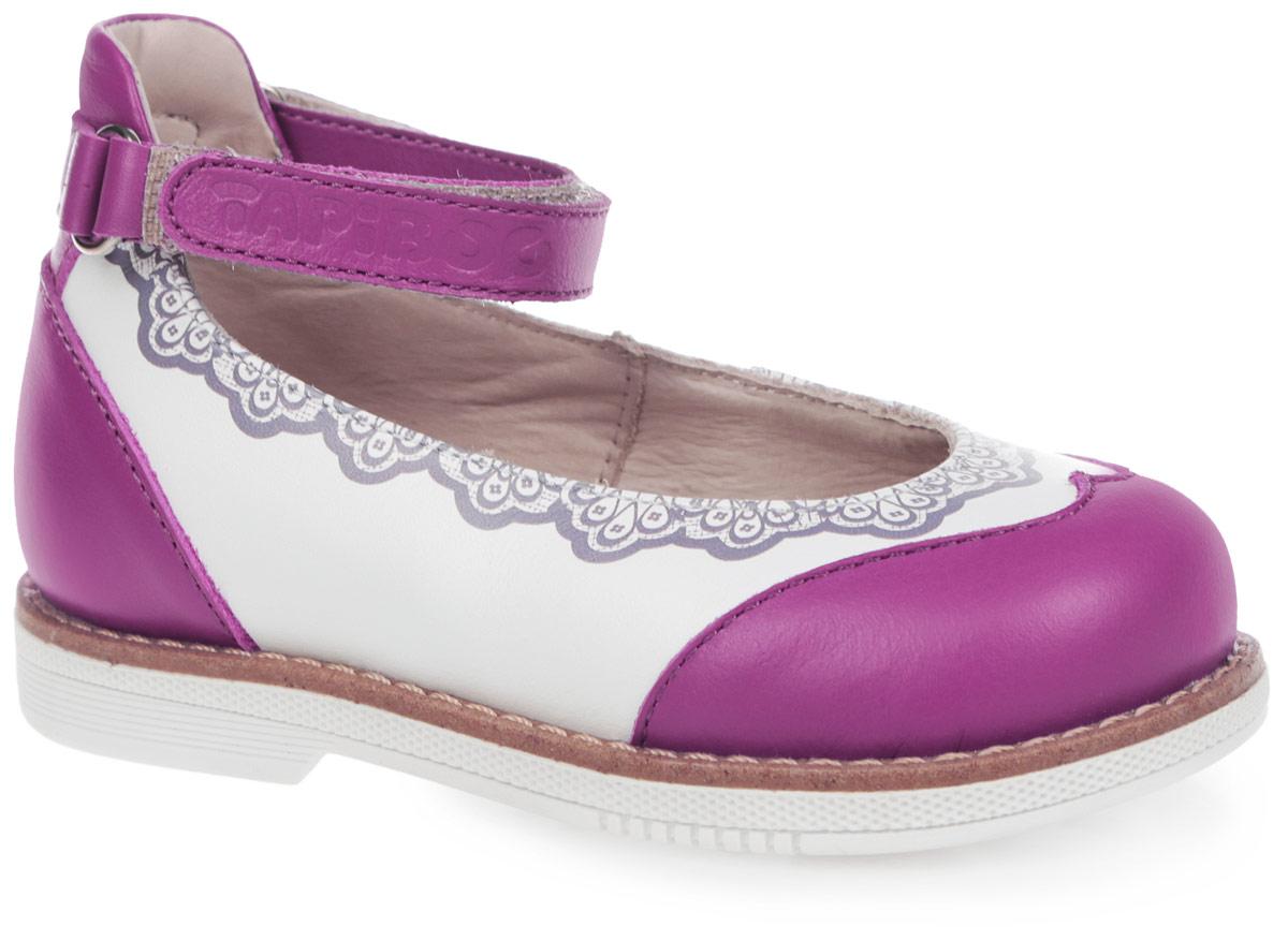 Туфли для девочки TapiBoo, цвет: ажур, лиловый, белый. FT-25001.15-OL07O.01. Размер 27FT-25001.15-OL07O.01Прелестные туфли от TapiBoo очаруют вашу девочку с первого взгляда! Модель выполнена из натуральной высококачественной кожи и оформлена оригинальным узором, вдоль ранта - крупной прострочкой, на ремешке - тиснением в виде названия бренда. Полужесткий закрытый задник и ремешок с застежкой-липучкой надежно фиксируют ножку ребенка, не давая ей смещаться из стороны в сторону и назад. Стелька из натуральной кожи дополнена супинатором с перфорацией, который обеспечивает правильное положение ноги ребенка при ходьбе, предотвращает плоскостопие. Ортопедический каблук Томаса укрепляет подошву под средней частью стопы и препятствует заваливанию детской стопы внутрь. Упругая подошва дополнена перекатами, позволяющими повторить естественное движение стопы при ходьбе для правильного распределения нагрузки на опорно-двигательный аппарат.Модные туфли поднимут настроение вам и вашей дочурке!