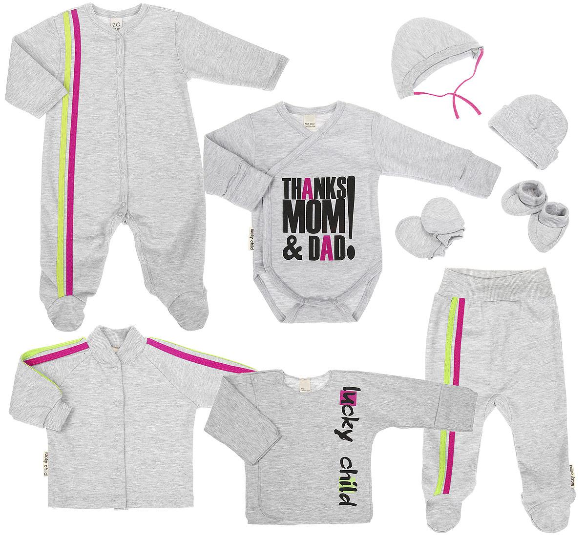 Подарочный комплект для новорожденного Lucky Child Спортивная, 9 предметов, цвет: светло-серый меланж. 1-1000Д. Размер 62/68