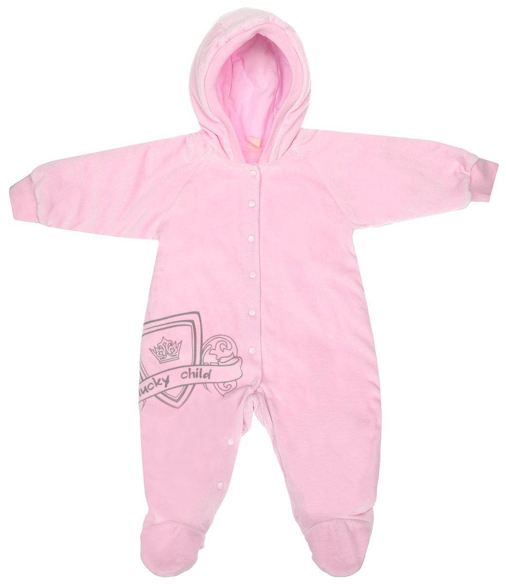 Комбинезон детский Lucky Child, цвет: светло-розовый. 5-1. Размер 74/805-1Детский комбинезон Lucky Child - очень удобный и практичный вид одежды для малышей. Комбинезон выполнен из велюра на подкладке из натурального хлопка, благодаря чему он необычайно мягкий и приятный на ощупь, не раздражают нежную кожу ребенка и хорошо вентилируются, а эластичные швы приятны телу младенца и не препятствуют его движениям. В качестве утеплителя используется синтепон. Комбинезон с капюшоном, длинными рукавами-реглан и закрытыми ножками по центру застегивается на металлические застежки-кнопки, также имеются застежки-кнопки на ластовице, что помогает с легкостью переодеть младенца или сменить подгузник. Капюшон по краю дополнен широкой трикотажной резинкой. Рукава понизу дополнены широкими эластичными манжетами, которые мягко обхватывают запястья. Спереди изделие оформлено оригинальным принтом в виде логотипа бренда. С детским комбинезоном Lucky Child спинка и ножки вашего малыша всегда будут в тепле. Комбинезон полностью соответствует особенностям жизни младенца в ранний период, не стесняя и не ограничивая его в движениях!