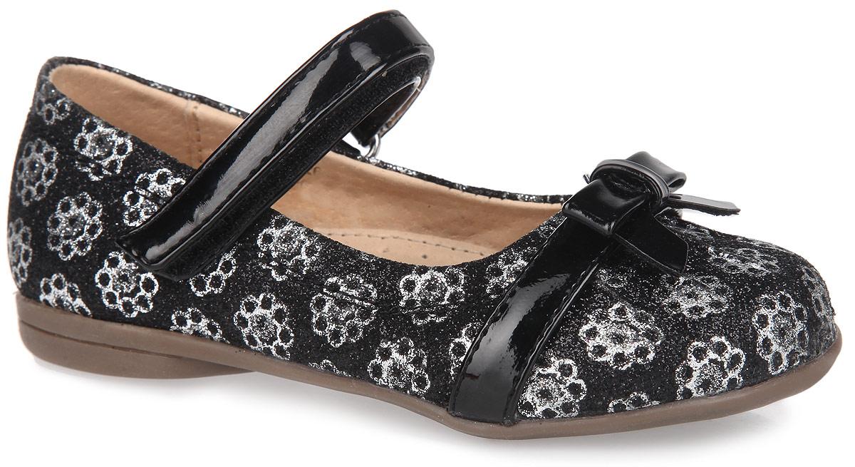 Туфли для девочки Аллигаша, цвет: черный, серебристый. 12-264. Размер 26 (27)12-264Очаровательные туфли для девочки от Аллигаша подойдут как для праздника, так и для ежедневной носки. Модель выполнена из комбинации искусственной кожи разной фактуры и оформлена по верху блестками, а также изображениями в виде цветов. Подъем дополнен удобной застежкой-липучкой, которая обеспечит практичную фиксацию модели на ноге и отрегулирует объем. Внутренняя отделка и стелька с супинатором, обеспечивающим правильное положение ноги ребенка при ходьбе и предотвращающим плоскостопие, изготовлены из натуральной кожи. Мыс туфель украшен декоративным ремешком с бантиком. Невысокий каблук и подошва с рифленой поверхностью защищают изделие от скольжения. Стильные туфли займут достойное место в гардеробе вашей малышки.