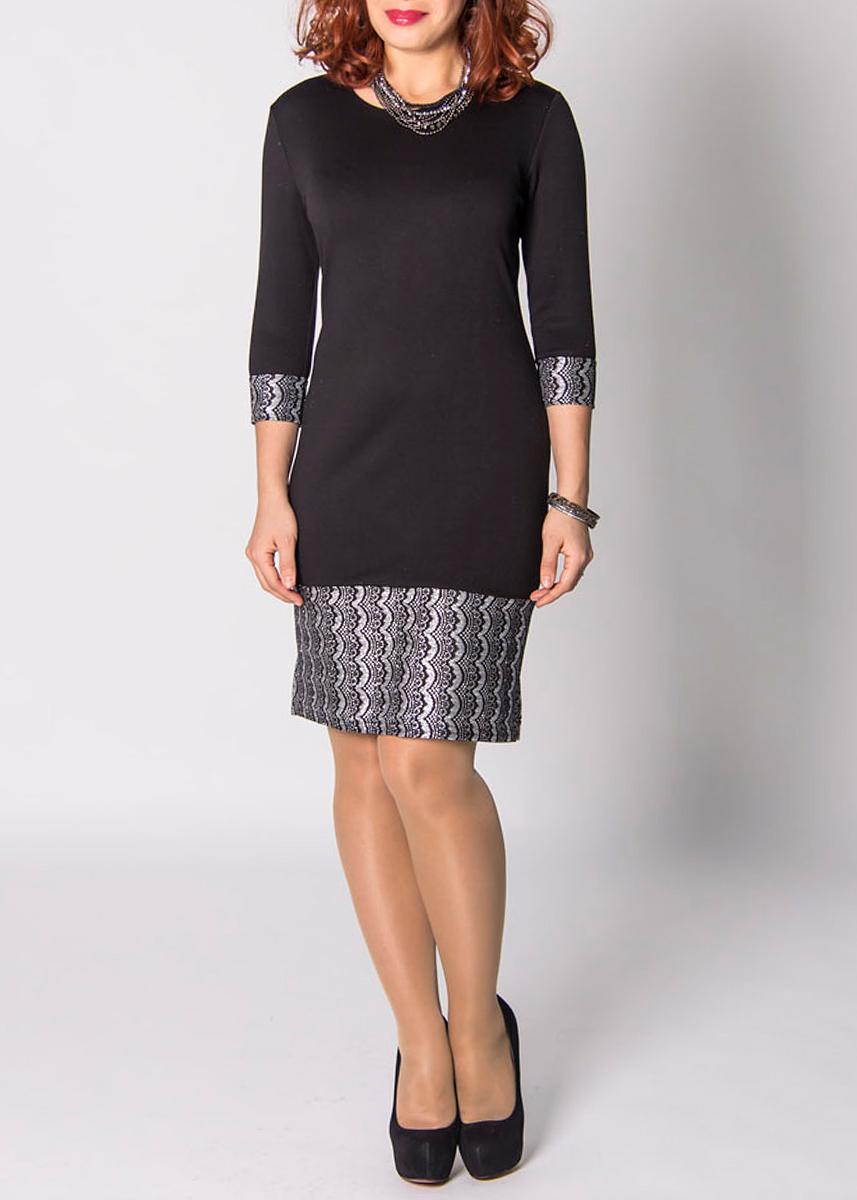 Платье Lautus, цвет: черный, серебряный. 520. Размер 50520Платье Lautus полуприлегающего силуэта, изготовлено из мягкой ткани. Вырез горловины полукруглый. Рукава втачные, длинные, оформлены широкими манжетами, украшенными блестящими вставками. Низ платья дополнен широкой вставкой тон манжетам на рукавах, с небольшими разрезами по бокам. Стильное и изысканное платье поможет вам подчеркнуть ваш вкус и великолепно подойдет как для формальных встреч, так и для торжественных мероприятий.Идеальный вариант для создания эффектного образа.