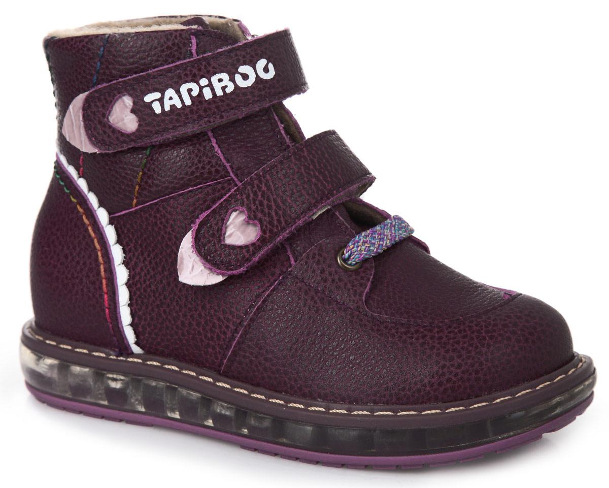 Ботинки для девочки TapiBoo, цвет: смородина, бордо. FT-23003.15-OL06O.01. Размер 35FT-23003.15-OL06O.01Стильные детские ботинки TapiBoo приведут в восторг вашу девочку. Модель выполнена из натуральной кожи и оформлена цветной прострочкой по верху. Подкладка и анатомическая стелька, изготовленные из мягкого и утепленного синтетического волокна, согреют ножки ребенка от холода и обеспечат уют. Ремешки на застежках-липучках, один из которых дополнен символикой бренда, позволяют оптимально подогнать полноту обуви по ноге и гарантируют надежную фиксацию. Жесткий фиксирующий задник с удлиненным крылом стабилизирует голеностопный сустав во время ходьбы. Подъем дополнен шнурком и металлическими люверсами. Задник декорирован вставкой из кожи контрастного цвета. Ремешки декорированы вставками из лаковой кожи и вырезами в виде сердец. Упругая, умеренно-эластичная подошва, имеющая перекат, который позволяет повторить естественное движение стопы при ходьбе, предназначена для правильного распределения нагрузки на опорно-двигательный аппарат ребенка. Удобные ботинки придутся по душе вашему ребенку!