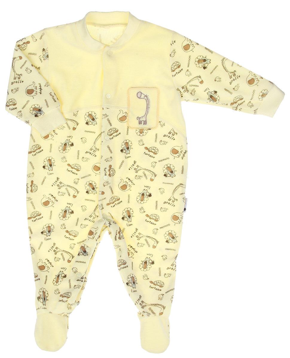 Комбинезон детский Клякса, цвет: желтый, коричневый. 55К-526. Размер 7455К-526Детский комбинезон Клякса полностью соответствует особенностям жизни младенца в ранний период, не стесняя и не ограничивая его в движениях. Выполненный из мягкого велюра, он очень приятный на ощупь, не раздражает нежную и чувствительную кожу ребенка, позволяя ей дышать.Комбинезон с круглым вырезом горловины, длинными рукавами и закрытыми ножками имеет застежки-кнопки от горловины до щиколоток, которые помогают легко переодеть младенца или сменить подгузник. Воротник выполнен из мягкой трикотажной резинки. Низ рукавов дополнен мягкими широкими манжетами, не пережимающими запястья ребенка. Модель оформлена принтом с изображением животных и принтовыми надписями, украшена нашивкой с вышитым жирафом. В таком комбинезоне спинка и ножки младенца всегда будут в тепле, кроха будет чувствовать себя комфортно и уютно.