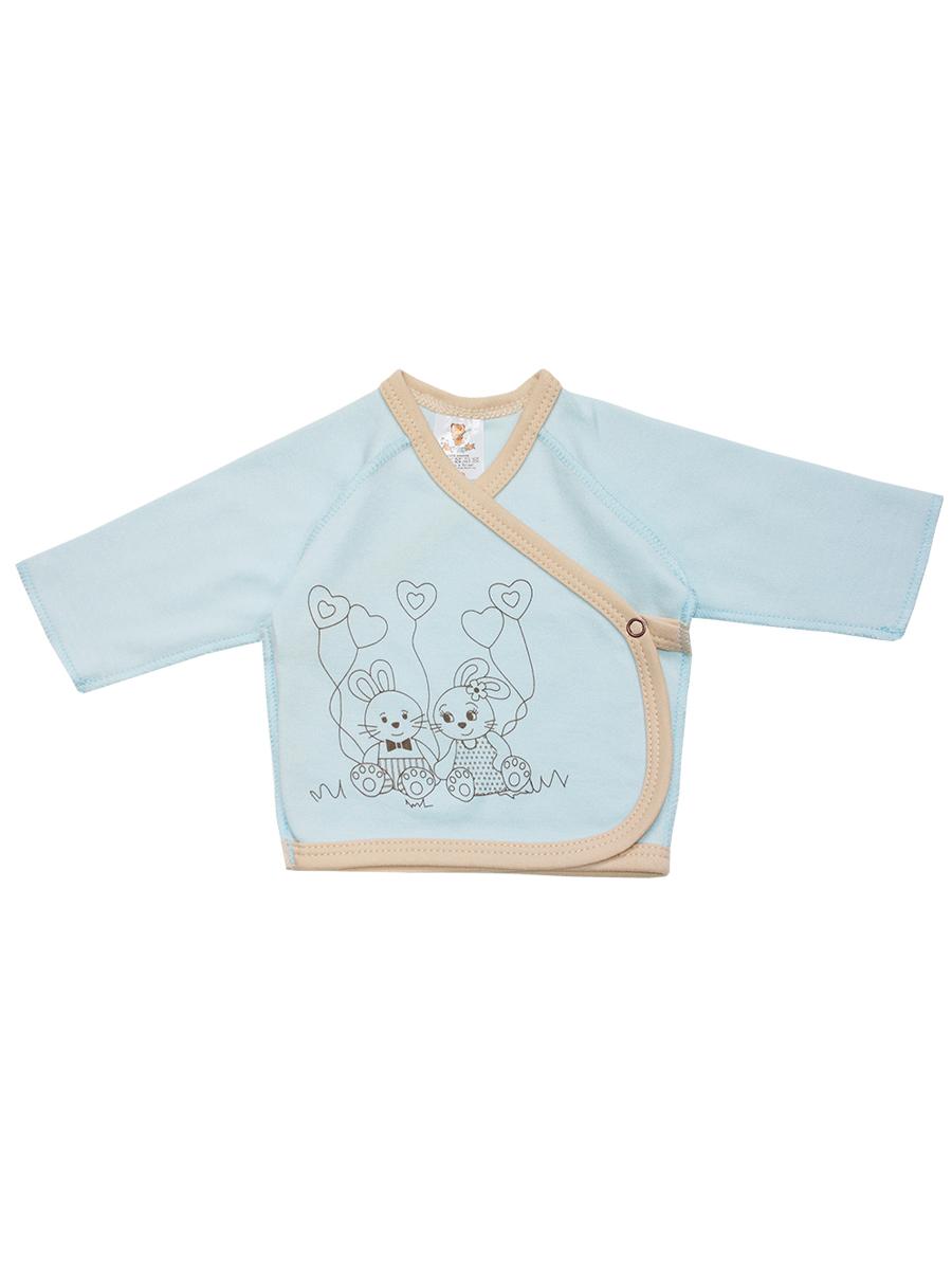 Распашонка-кимоно КотМарКот, цвет: голубой. 3488. Размер 50, 0-1 месяц3488Распашонка-кимоно КотМарКот послужит идеальным дополнением к гардеробу вашей крохи, обеспечивая ей наибольший комфорт. Распашонка, выполненная швами наружу, изготовлена из натурального хлопка - интерлока, благодаря чему она необычайно мягкая и легкая, не раздражает нежную кожу ребенка и хорошо вентилируется, а эластичные швы приятны телу младенца и не препятствуют его движениям. Распашонка-кимоно с длинными рукавами-реглан оформлена принтом с изображением очаровательных звйчиков. Благодаря системе застежек-кнопок по принципу кимоно модель можно полностью расстегнуть.Распашонка полностью соответствует особенностям жизни ребенка в ранний период, не стесняя и не ограничивая его в движениях. В ней ваш ребенок всегда будет в центре внимания.