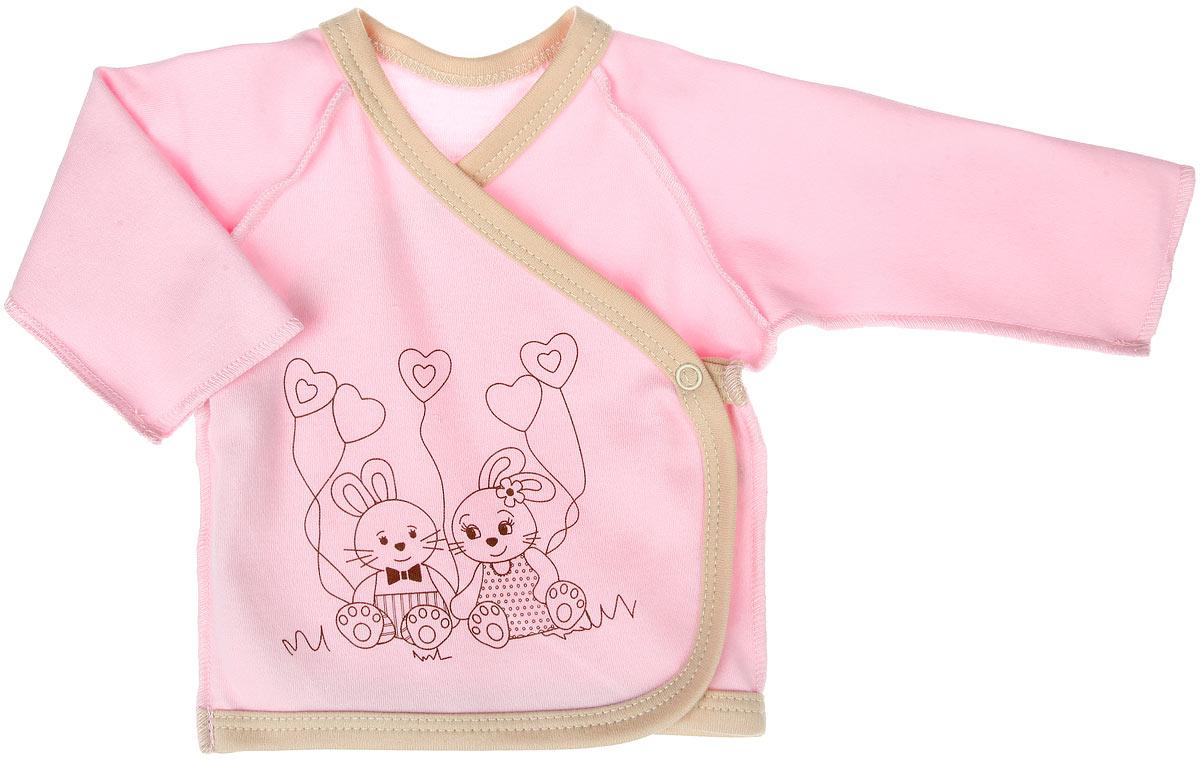 Распашонка-кимоно КотМарКот, цвет: розовый. 3489. Размер 50, 0-1 месяц3489Распашонка-кимоно КотМарКот послужит идеальным дополнением к гардеробу вашей крохи, обеспечивая ей наибольший комфорт. Распашонка, выполненная швами наружу, изготовлена из натурального хлопка - интерлока, благодаря чему она необычайно мягкая и легкая, не раздражает нежную кожу ребенка и хорошо вентилируется, а эластичные швы приятны телу младенца и не препятствуют его движениям. Распашонка-кимоно с длинными рукавами-реглан оформлена принтом с изображением очаровательных звйчиков. Благодаря системе застежек-кнопок по принципу кимоно модель можно полностью расстегнуть.Распашонка полностью соответствует особенностям жизни ребенка в ранний период, не стесняя и не ограничивая его в движениях. В ней ваш ребенок всегда будет в центре внимания.