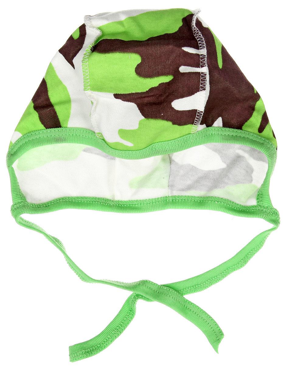 Чепчик для мальчика КотМарКот, цвет: зеленый, коричневый, белый. 8264. Размер 36, 0-1 месяц8264Мягкий чепчик для мальчика КотМарКот, изготовленный из натурального хлопка, не раздражает нежную кожу ребенка и хорошо вентилируется.Чепчик на завязках выполнен в яркой стильной расцветке, он идеально подойдет вашему малышу. Текстильные завязки позволяют легко и быстро регулировать обхват чепчика. Чепчик выполнен швами наружу, благодаря чему подойдет даже самым маленьким детям.