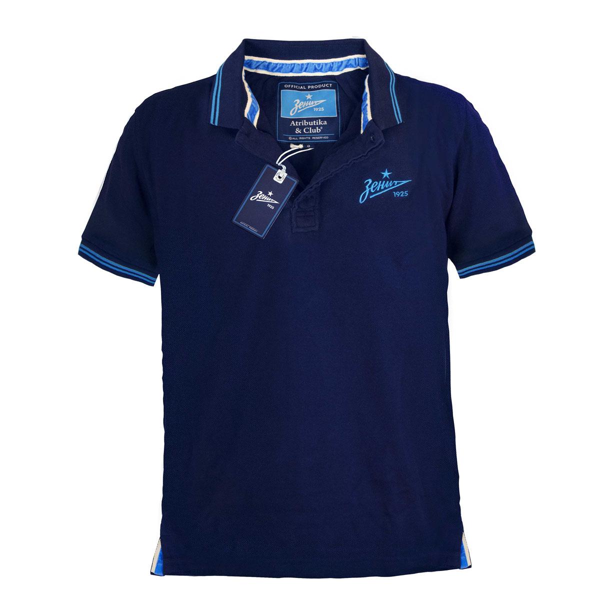 Поло мужское Зенит, цвет: темно-синий. 40020. Размер XS (44)40020Стильная мужская футболка-поло Зенит, выполненная из натурального хлопка, обладает высокой теплопроводностью, воздухопроницаемостью и гигроскопичностью, позволяет коже дышать. Модель с короткими рукавами и отложным воротником на груди застегивается на две пуговицы. Рукава понизу дополнены трикотажными резинками. Воротник и рукава оформлены контрастными полосками. На груди модель украшена небольшой вышивкой в виде эмблемы футбольного клуба Зенит.Классический покрой, лаконичный дизайн, безукоризненное качество. В такой футболке вы будете чувствовать себя уверенно и комфортно.