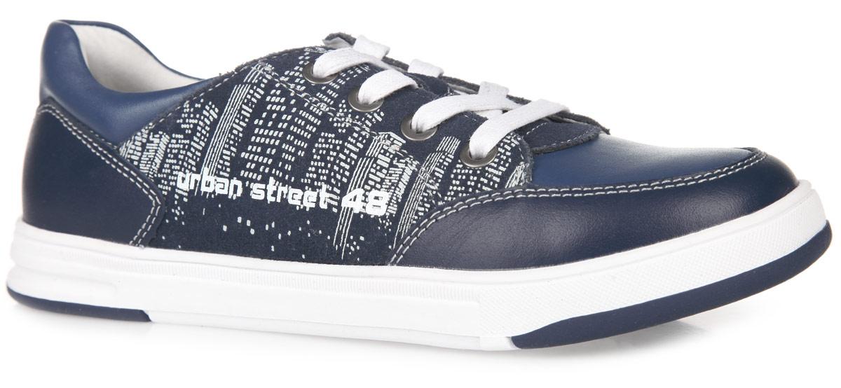 Кроссовки детские Kapika, цвет: темно-синий. 24366-2. Размер 3424366-2Трендовые кроссовки от Kapika заинтересуют вашего ребенка с первого взгляда. Модель выполнена из натуральной кожи и замши. Боковая застежка-молния и классическая шнуровка надежно зафиксируют обувь на ноге. Мягкая верхняя часть и подкладка, выполненная из натуральной кожи, гарантируют уют и предотвращают натирание. Анатомическая, влагопоглощающая, антибактериальная и амортизирующая стелька из ЭВА материала с верхним кожаным покрытием сохраняет комфортный микроклимат в обуви, обеспечивает эффективное поддержание свода стопы и правильное формирование детской стопы. С одной из боковых сторон кроссовки декорированы оригинальным принтом. Подошва из ТЭП оснащена рифлением для лучшей сцепки с поверхностью. Такие кроссовки займут достойное место среди коллекции обуви вашего ребенка.