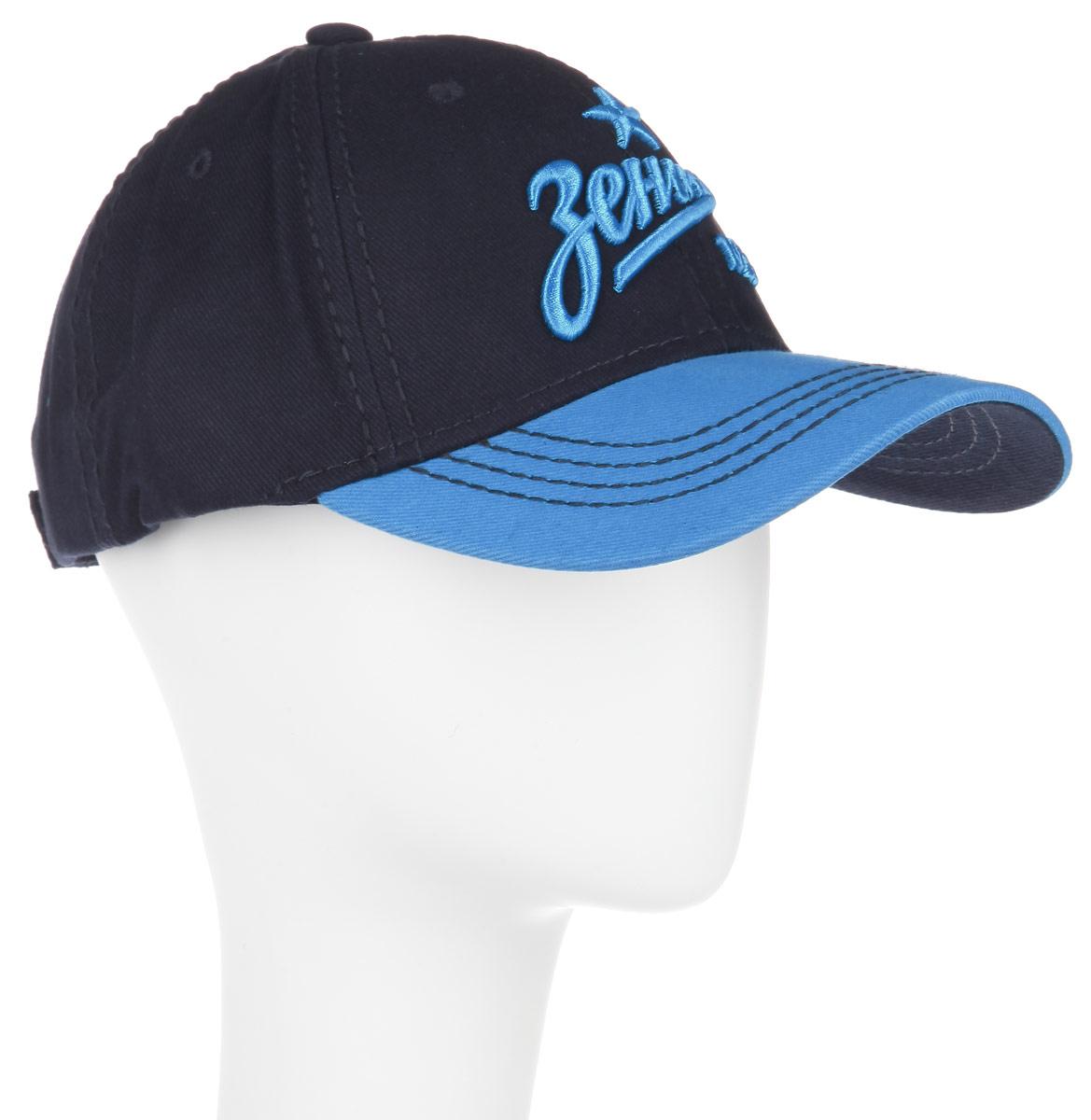 Бейсболка Зенит, цвет: голубой, темно-синий. 10538. Размер L\XL (55-58)10538Практичная и удобная бейсболка Зенит, выполненная из высококачественного хлопка, идеально подойдет для активного отдыха и обеспечит надежную защиту головы от солнца. Бейсболка дополнена закругленным твердым козырьком и оформлена вышивкой в виде эмблемы профессиональной хоккейной команды Зенит. Такая бейсболка станет отличным аксессуаром для занятий спортом или дополнит ваш повседневный образ.