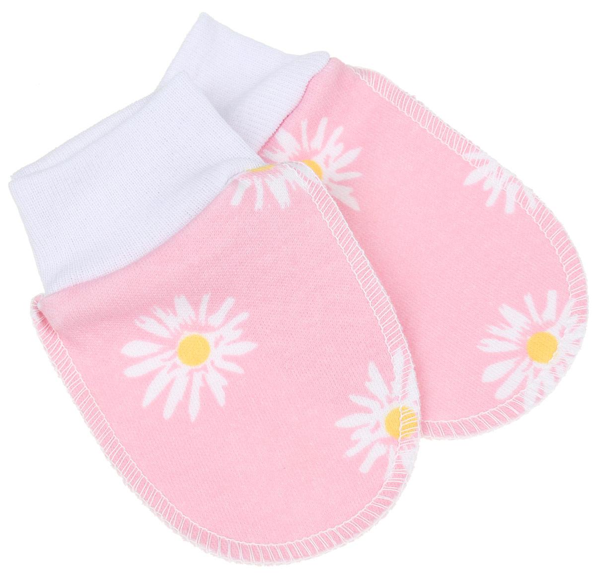 Рукавички для новорожденного Трон-плюс, цвет: розовый, белый, желтый. 5916_ВЛ15_ромашки. Размер 62, 3 месяца5916_ВЛ15_ромашкиРукавички для новорожденного Трон-плюс обеспечат вашему ребенку комфорт во время сна и бодрствования, предохраняя нежную кожу от царапин. Изделие изготовлено из натурального хлопка, отлично пропускает воздух, обеспечивая комфорт. Швы выполнены наружу, что будет для малыша особенно удобным. Рукавички имеют широкие эластичные манжеты, которые не пережимают ручку ребенка. Модель оформлена принтом с изображением ромашек.Мягкие рукавички сделают сон вашего ребенка спокойным и безопасным.