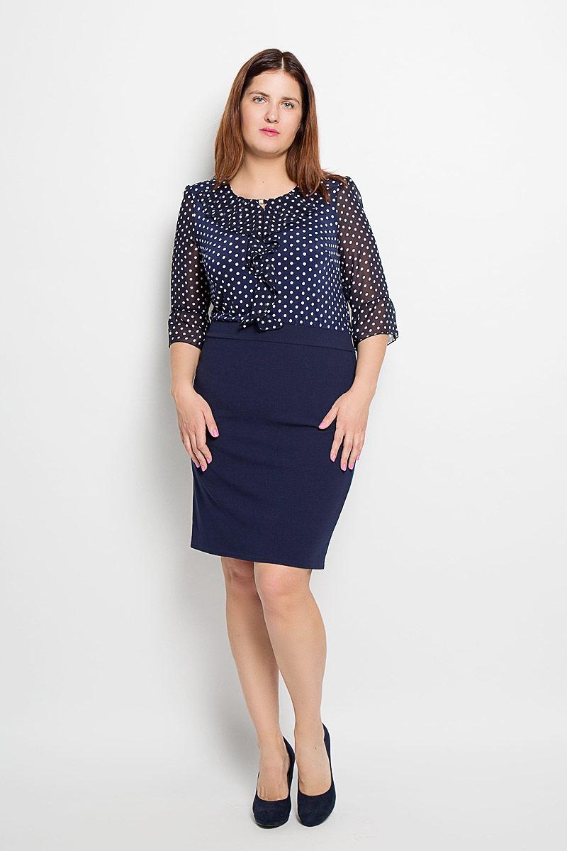 Платье Milana Style, цвет: темно-синий, белый. 695м. Размер XL (50)695мЖенское платье Milana Style, изготовленное из высококачественного материала, - находка для современной женщины, желающей выглядеть стильно и модно. Модель имеет круглый вырез горловины и рукава 3/4. Верхняя часть платья выполнена из легкого материала, дополнена на груди жабо и оформлена принтом в горох. Горловина украшена декоративным металлическим элементом, инкрустированным кристаллами. Изделие дополнено плечиками.Такое платье несомненно вам понравится и послужит отличным дополнением к вашему гардеробу.