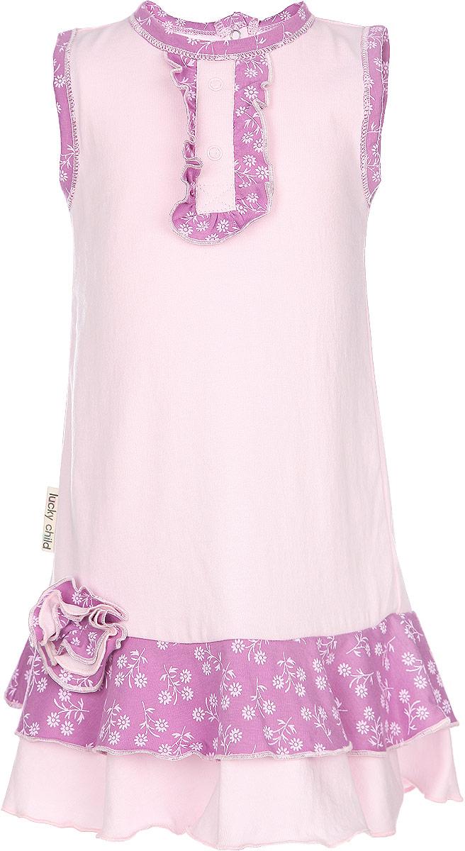 Платье для девочки Lucky Child Цветочки, цвет: розовый. 11-61. Размер 80/86, 12-18 месяцев11-61Стильное платье для девочки Lucky Child идеально подойдет вашей маленькой моднице. Изготовленное из натурального хлопка, оно мягкое и приятное на ощупь, не сковывает движения и позволяет коже дышать, не раздражает даже самую нежную и чувствительную кожу ребенка, обеспечивая наибольший комфорт.Модель застегивается на спинке на кнопки. Платье оформлено контрастными вставками и оборочками, которые придают ему легкость и шарм.Современный дизайн и модная расцветка делают это платье незаменимым предметом детского гардероба. В нем вашей маленькой леди будет комфортно и уютно, и она всегда будет в центре внимания!