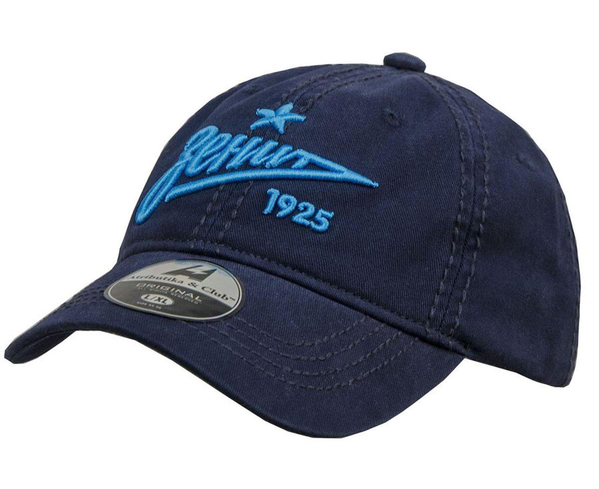 Бейсболка Зенит, цвет: синий. 10536. Размер L/XL (55-58)10536Все изображения - вышиты. Металлический фиксатор с гравировкой логотипа.