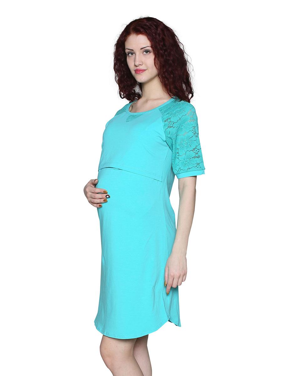 Платье домашнее для беременных Фэст, цвет: бирюзовый. П75505А. Размер XXXL (54)П75505АДомашнее платье для беременных выполнено из натурального однотонного полотна с кружевной отделкой. Фэст — одежда по вашей фигуре.