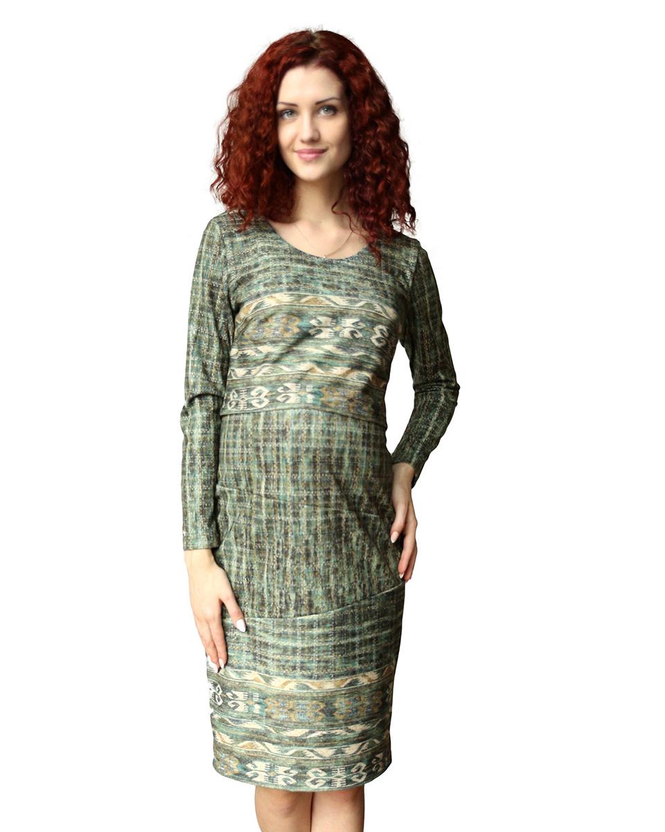 Платье для беременных и кормящих Фэст, цвет: зеленый, бежевый. 140507НЕ. Размер XXXL (54)140507НЕПлатье женское для беременных и кормящих благодаря своему покрою позволяет носить его как в период беременности, так и в период кормления малыша. Функциональность модели скрыта под отлетной кокеткой. Фэст - одежда по вашей фигуре.