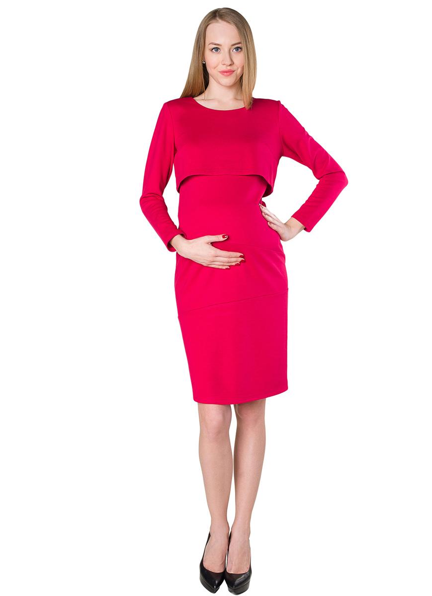 Платье для беременных и кормящих Фэст, цвет: фуксия. 140507Е. Размер M (46)140507ЕПлатье женское для беременных и кормящих благодаря своему покрою позволяет носить его как в период беременности, так и в период кормления малыша. Функциональность модели скрыта под отлетной кокеткой. Фэст - одежда по вашей фигуре.