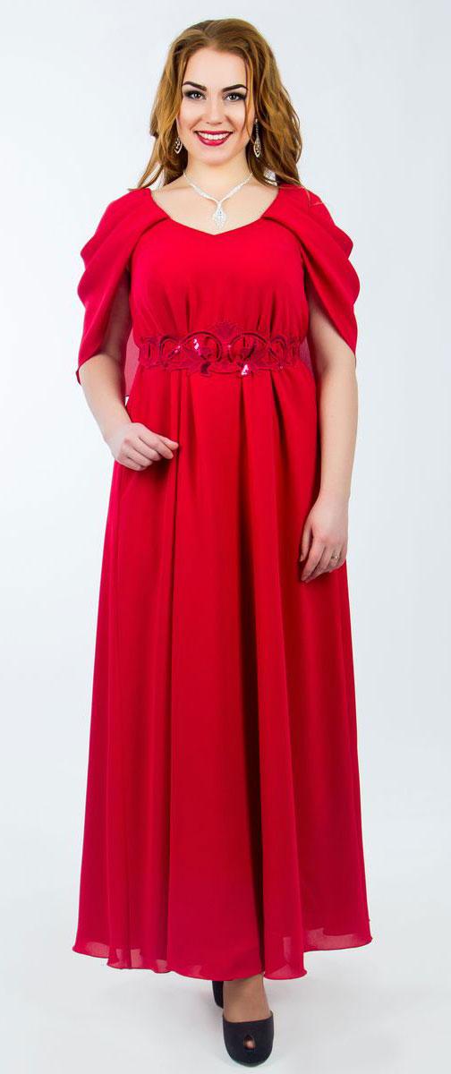Платье Seam, цвет: темно-красный. 4520_403. Размер XL (50)4520_403Стильное платье Seam выполнено из полиэстера и дополнено тонкой подкладкой. Платье-макси с круглым вырезом горловины и рукавами-бабочками. Рукава оформлены мягкими складками. Платье дополнено текстильным поясом, центральная часть которого оформлена декоративным элементом и расшита пайетками.