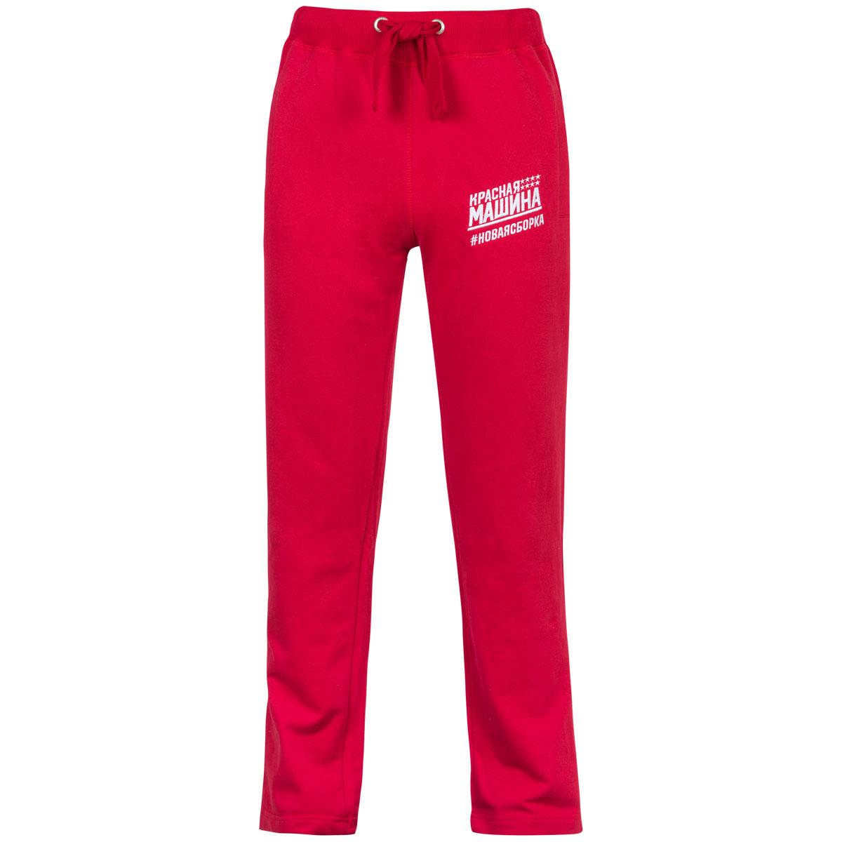 Штаны спортивные детские Красная Машина, цвет: красный. 65160076. Размер 15265160076Спортивные детские штаны бренда хоккейного клуба Красная Машина выполнены из хлопка с добавлением полиэстера. Брюки на талии имеют широкую эластичную резинку, благодаря чему, они не сдавливают живот и не сползают. Объем талии регулируется с помощью шнурка. Спереди модель дополнена двумя втачными карманами.