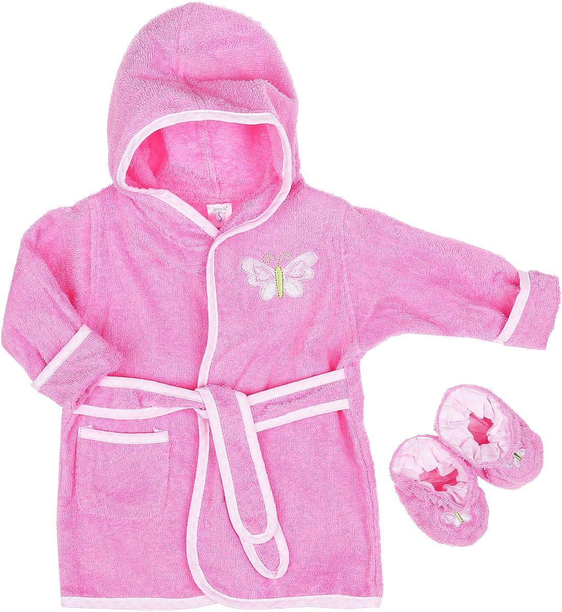 Комплект для девочки Spasilk Бабочка: халат, пинетки, цвет: розовый. BR BFLY. Размер 0/9 месяцевBR BFLYОчаровательный комплект одежды Spasilk Бабочка состоит из халатика и пинеток. Комплект изготовлен из мягкой махровой ткани, которая отлично поглощает воду, массирует кожу, улучшая кровообращение, позволяет телу дышать. Изделие легкое и тактильно приятное. Уютный халат с капюшоном и длинными рукавами дополнен поясом на талии. На рукавах имеются декоративные отвороты. Спереди расположен накладной кармашек. Края изделия оформлены принтованной окантовкой. Модель украшена вышитой аппликацией в виде бабочки.На пинетках предусмотрена легкая хлопковая подкладка, оформленная принтом в клетку. Пинетки присборены на мягкие эластичные резинки для фиксации на ножках ребенка. Украшено изделие вышитой аппликацией в виде бабочек. Такой комплект одежды станет идеальным дополнением к детскому гардеробу. Мягкий махровый халатик и удобные пинетки защитят малышку от охлаждения после водных процедур.
