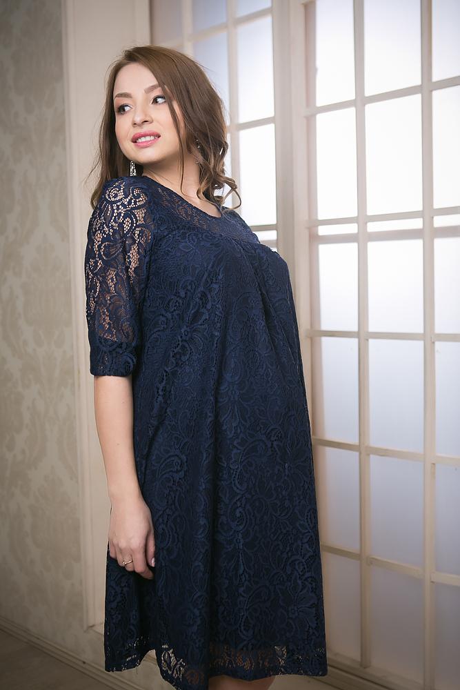 Платье для беременных Nuova Vita, цвет: синий. 2153.01. Размер 44