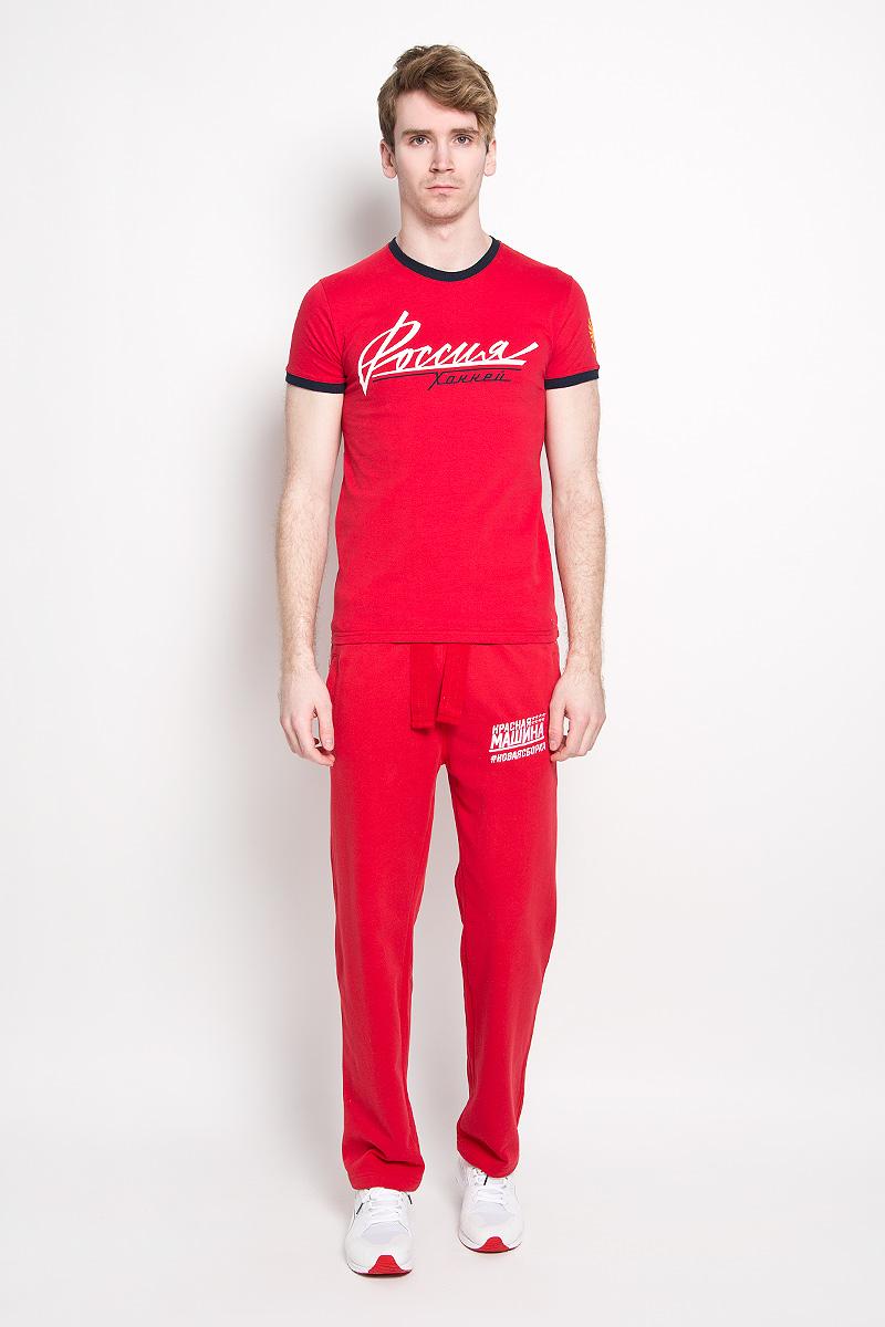 Футболка мужская Красная Машина Россия. Хоккей, цвет: красный, белый, черный. 65160003. Размер XXL (54)65160003Стильная мужская футболка Красная Машина Россия. Хоккей, выполненная из натурального хлопка, обладает высокой теплопроводностью, воздухопроницаемостью и гигроскопичностью, позволяет коже дышать . Модель с короткими рукавами и круглым вырезом горловины является идеальным вариантом для создания современного образа. На груди футболка оформлена надписью контрастного цвета.Такая модель подарит вам комфорт в течение всего дня и послужит замечательным дополнением к вашему гардеробу.