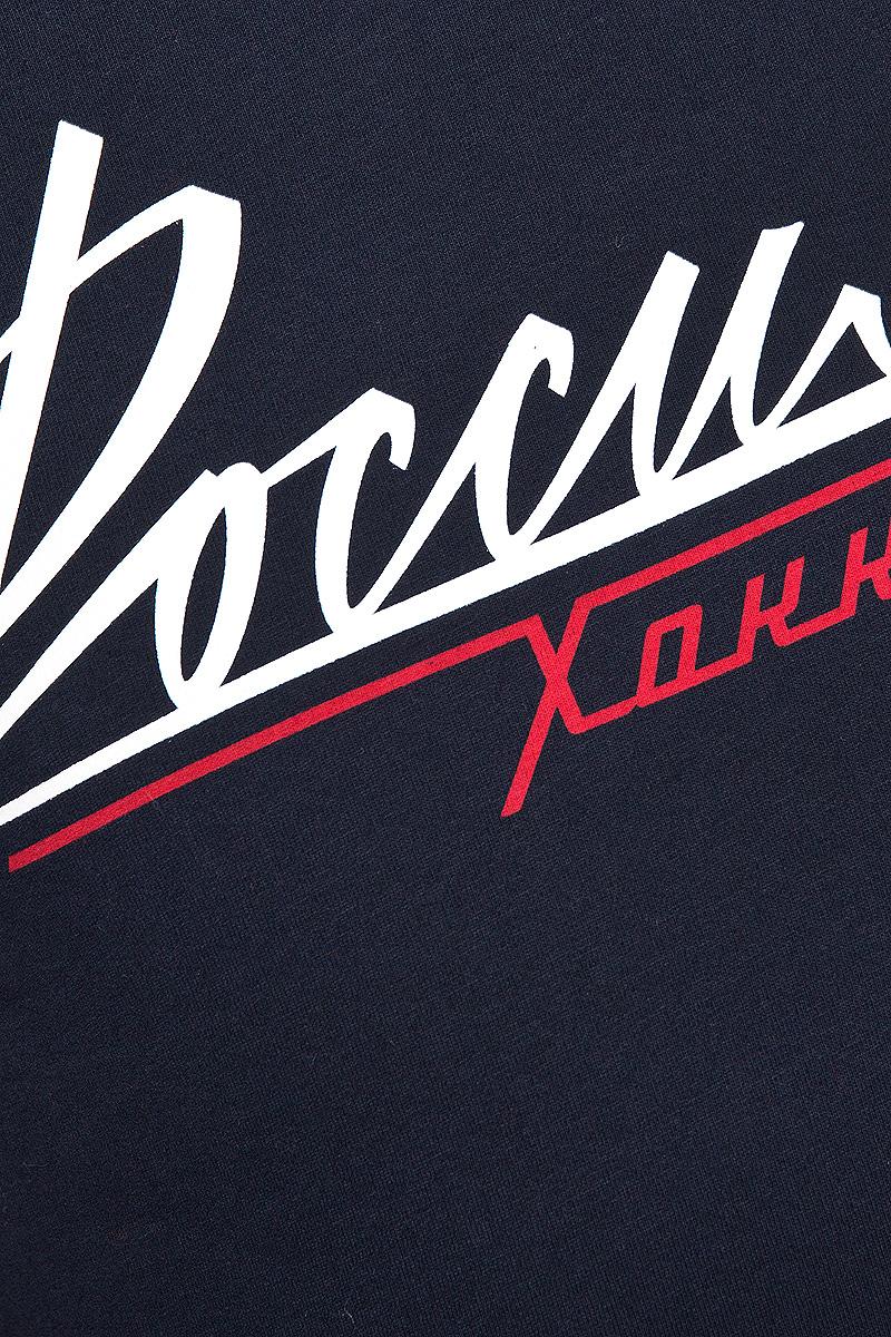 Футболка мужская Красная Машина Россия. Хоккей, цвет: темно-синий, белый, красный. 65160002. Размер XL (52)