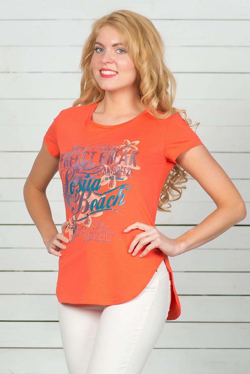 Футболка женская BeGood, цвет: оранжевый. SS16-BGUZ-593. Размер 50SS16-BGUZ-593Стильная женская футболка BeGood, выполненная из эластичного хлопка, обладает высокой теплопроводностью, воздухопроницаемостью и гигроскопичностью, позволяет коже дышать. Модель с короткими рукавами и круглым вырезом горловины - идеальный вариант для создания стильного современного образа. Футболка оформлена ярким принтом с цветами и надписями. По низу модель имеет закругленную форму.