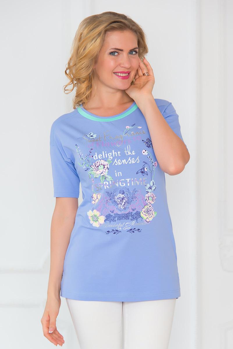 Футболка женская BeGood, цвет: сиренево-голубой. SS16-BGUZ-541. Размер 42SS16-BGUZ-541Стильная женская футболка BeGood изготовлена из эластичного хлопка.Приталенная модель с короткими рукавами и круглым вырезом горловины оформлена оригинальным красочным принтом. Снизу по бокам изделие дополнено небольшими разрезами.
