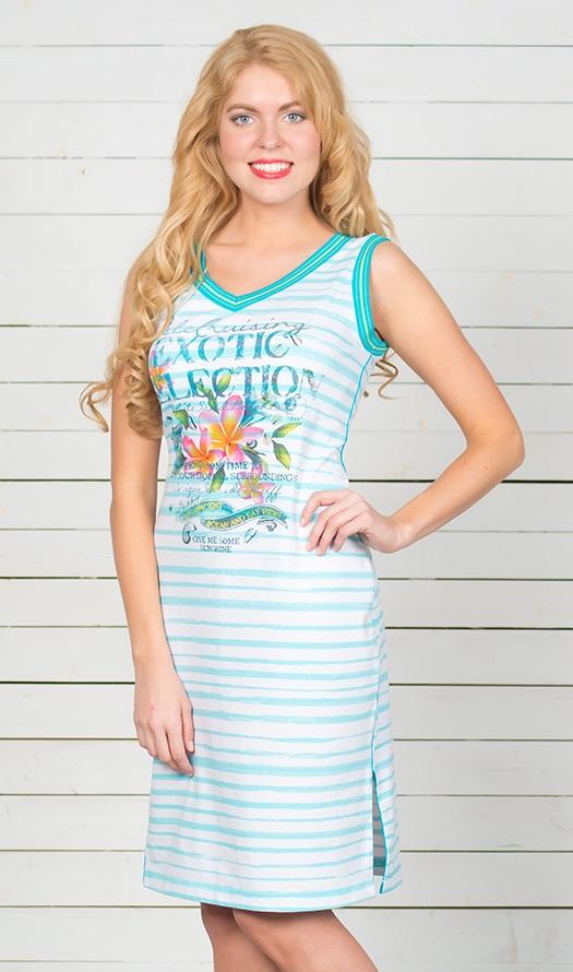 Платье BeGood, цвет: белый, бирюзовый. SS16-BGUZ-520. Размер 50SS16-BGUZ-520Платье BeGood выполнено из эластичного хлопка. Модель-миди приталенного силуэта имеет V-образный вырез горловины. Снизу по бокам платье дополнено двумя разрезами. Вырез горловины и проймы рукавов оформлены эластичной резинкой.