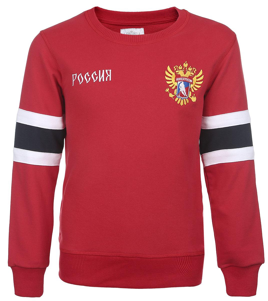 Свитшот детский Красная Машина Россия, цвет: красный, белый, темно-синий. 65160056. Размер 164 - Национальная Атрибутика