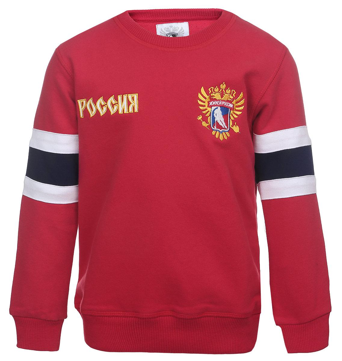 Свитшот детский Красная Машина Россия, цвет: красный, белый, темно-синий. 65160081. Размер 116 - Национальная Атрибутика