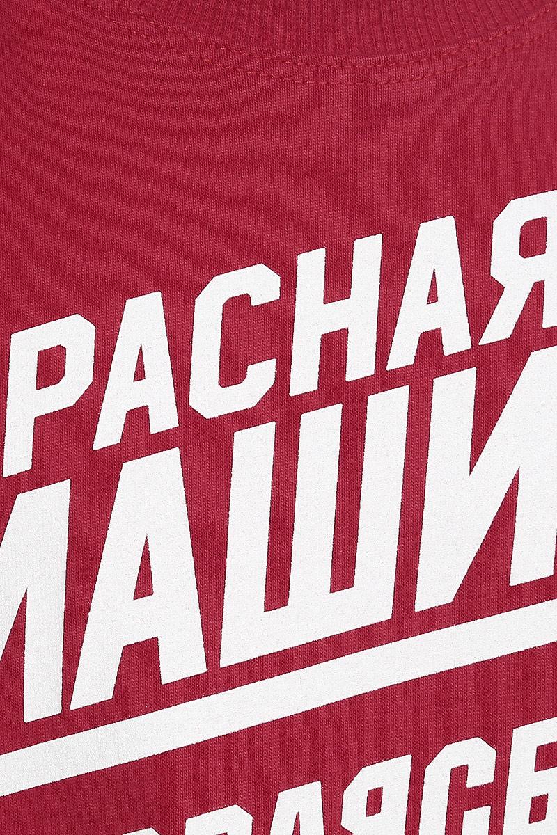 Футболка детская Красная Машина, цвет:  красный, белый.  65160092.  Размер 110