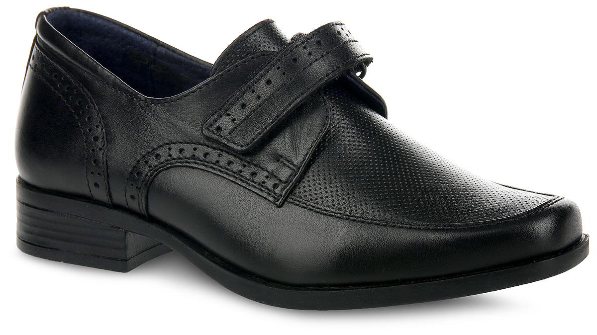 Туфли для мальчика Elegami, цвет: черный. 6-611001402. Размер 306-611001402Стильные туфли от Elegami придутся по душе вашему юному моднику! Модель выполнена из натуральной кожи и оформлена по верху оригинальной перфорацией. Подкладка и стелька, изготовленные из натуральной кожи, предотвратят натирание и гарантируют уют. Стелька дополнена супинатором, который обеспечивает правильное положение ноги ребенка при ходьбе, предотвращает плоскостопие. Ремешок на застежке-липучке надежно зафиксирует изделие на ноге. Подошва оснащена рифлением для лучшего сцепления с различными поверхностями. Удобные классические туфли - незаменимая вещь в гардеробе каждого мальчика.