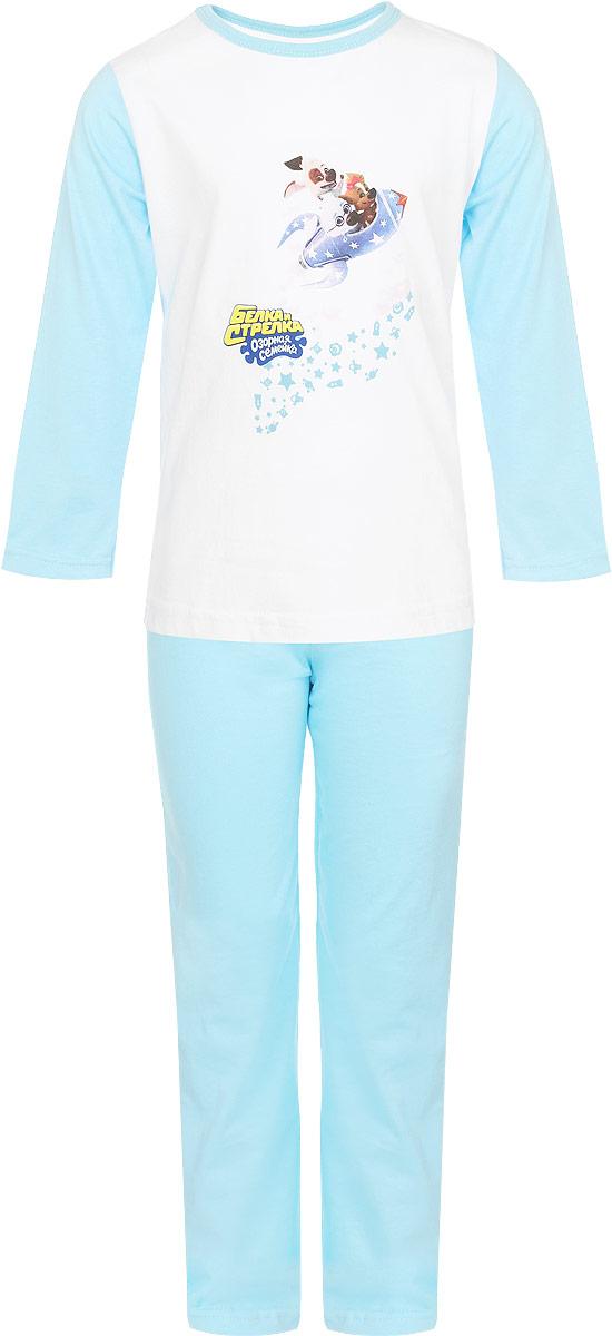 Пижама детская КотМарКот, цвет: голубой, белый. 16605. Размер 110, 5 лет16605Пижама КотМарКот, состоящая из футболки с длинным рукавом и брюк, идеально подойдет ребенку для отдыха и сна. Модель выполнена из натурального хлопка, очень приятная к телу, не сковывает движения, хорошо пропускает воздух. Футболка с длинными рукавами имеет круглый вырез горловины, оформленный трикотажной резинкой контрастного цвета. Изделие украшено принтом с изображением персонажей мультфильма Белка и Стрелка. Озорная семейка, а также принтовой надписью. Брюки прямого кроя имеют на талии мягкую резинку, благодаря чему они не сдавливают животик ребенка и не сползают.В такой пижаме ребенок будет чувствовать себя комфортно и уютно!