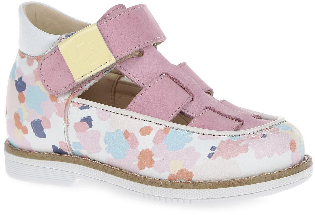 Туфли для девочки TapiBoo, цвет: глазурь, розовый, белый. FT-25002.16-OL05O.02. Размер 26FT-25002.16-OL05O.02Очаровательные туфли от TapiBoo покорят вашу маленькую модницу с первого взгляда. Модель выполнена из натуральной кожи разной фактуры и оформлена в нижней и задней частях оригинальным ярким принтом. Область подъема дополнена отверстиями для лучшего воздухообмена, ремешки - разными по цвету шильдами с логотипом, для того чтобы ребенок знакомился с цветами и мог идентифицировать правую и левую ножку. Подкладка и стелька, изготовленные из натуральной кожи, гарантируют комфорт при ходьбе. Отсутствие швов на подкладке обеспечивает дополнительный комфорт и предотвращает натирание. Многослойная, анатомическая стелька дополнена сводоподдерживающим элементом для правильного формирования стопы. Ремешок на застежке-липучке позволяет легко снимать и надевать обувь даже самым маленьким детям, обеспечивая при этом оптимальную фиксацию стопы. Жесткий фиксирующий задник надежно стабилизирует голеностопный сустав во время ходьбы, препятствуя развитию патологических изменений стопы. Эластичный подносок надежно защищает переднюю часть стопы ребенка, не сжимая пальцы ног и оставляя достаточно пространства для естественной подвижности передней части стопы. Широкий, устойчивый каблук специальной конфигурации каблук Томаса продлен с внутренней стороны до середины стопы, чтобы исключить вращение (заваливание) стопы вовнутрь. Упругая, умеренно-эластичная подошва имеет перекат, позволяющий повторить естественное движение стопы при ходьбе для правильного распределения нагрузки на опорно-двигательный аппарат ребенка. Рифление на подошве для лучшего сцепления с поверхностями. Такие сандалии займут достойное место среди коллекции обуви вашей дочурки.