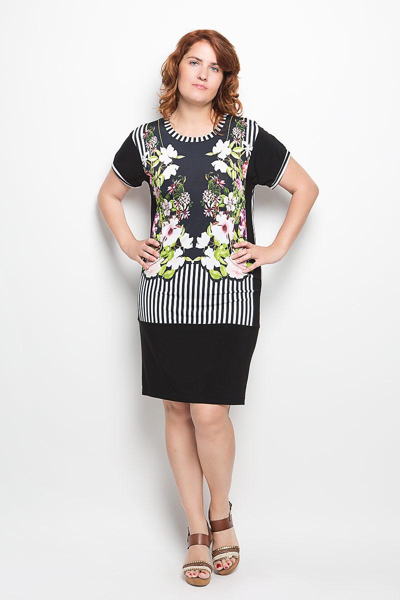 Платье Milana Style, цвет: черный, белый. 916м. Размер L (48)916мПлатье Milana Style, изготовленное из полиэстера с добавлением вискозы и лайкры, станет стильным дополнением к вашему гардеробу. Материал изделия мягкий, тактильно приятный, не сковывает движений. Модель с круглым вырезом горловины и короткими рукавами оформлена принтом в полоску и украшена изображением цветов. Эффектное платье поможет создать яркий и привлекательный образ, в нем вы будете чувствовать себя уверенно и комфортно!